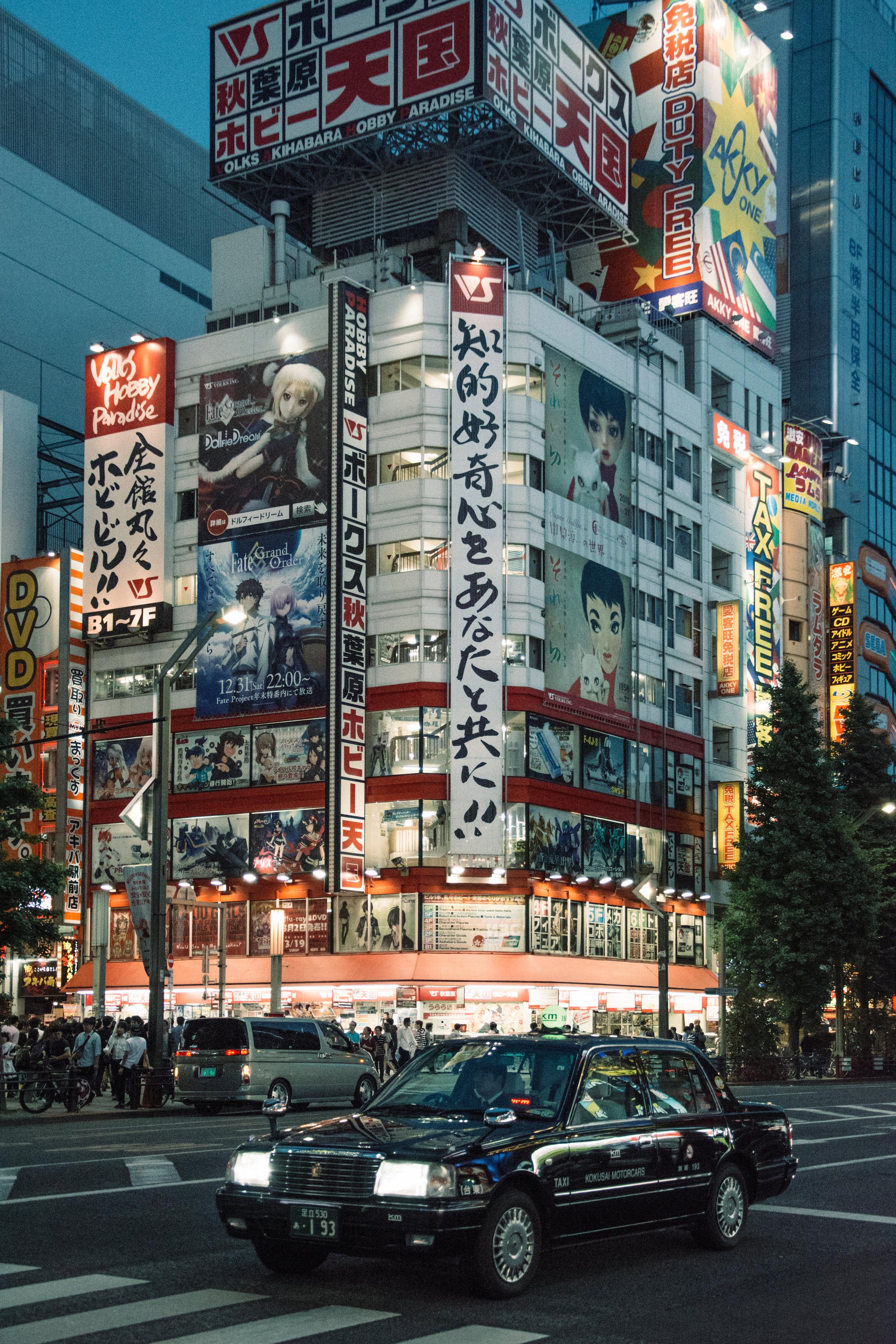 Tokyo, Japan. 2017