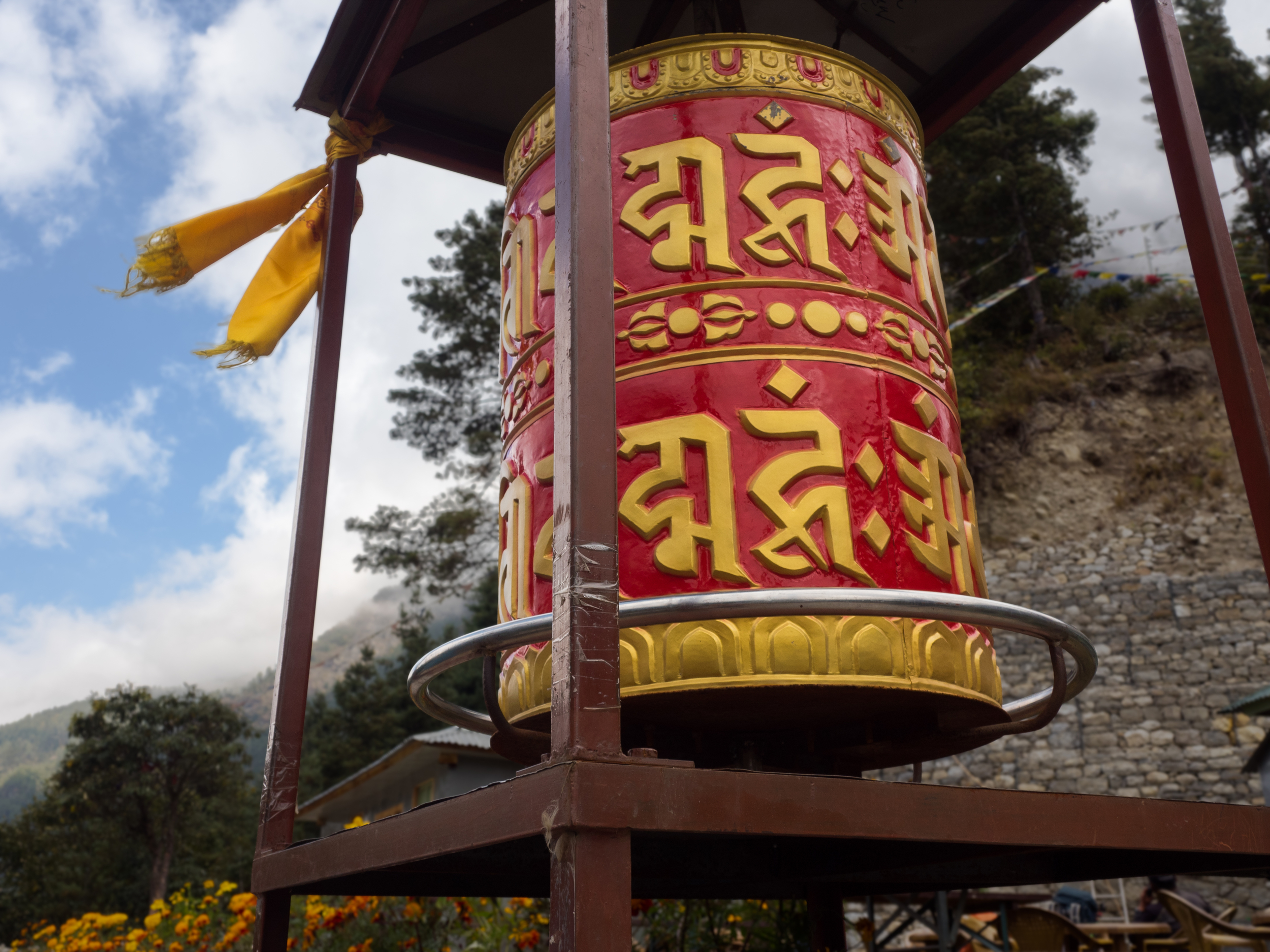 Prayer Wheel, 2015