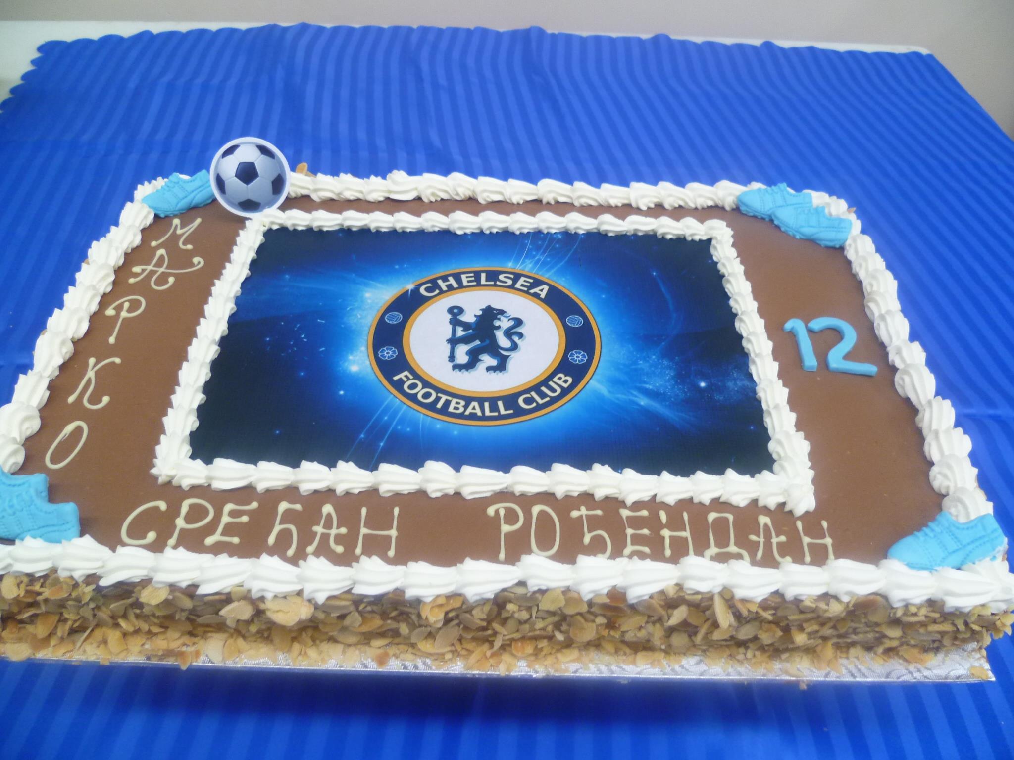 Gâteau d'anniversaire rectangulaire à motif imprimé 01