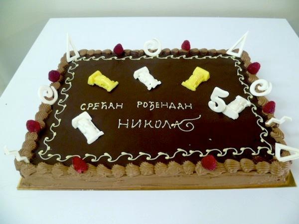 Gâteau classique carré 04