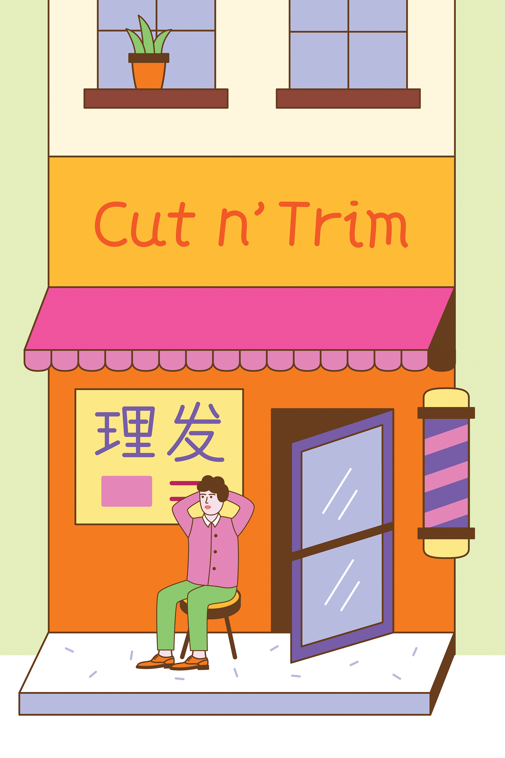 Gateways to Chinatown 0630-31.jpg
