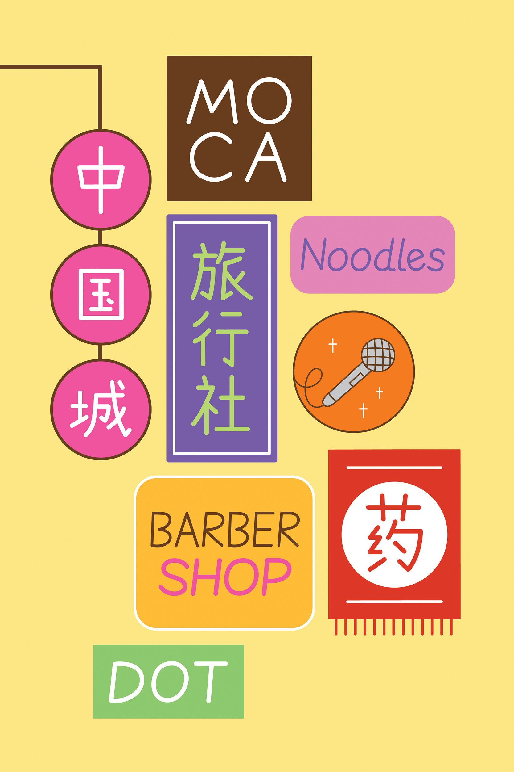 Gateways to Chinatown 0630-38.jpg