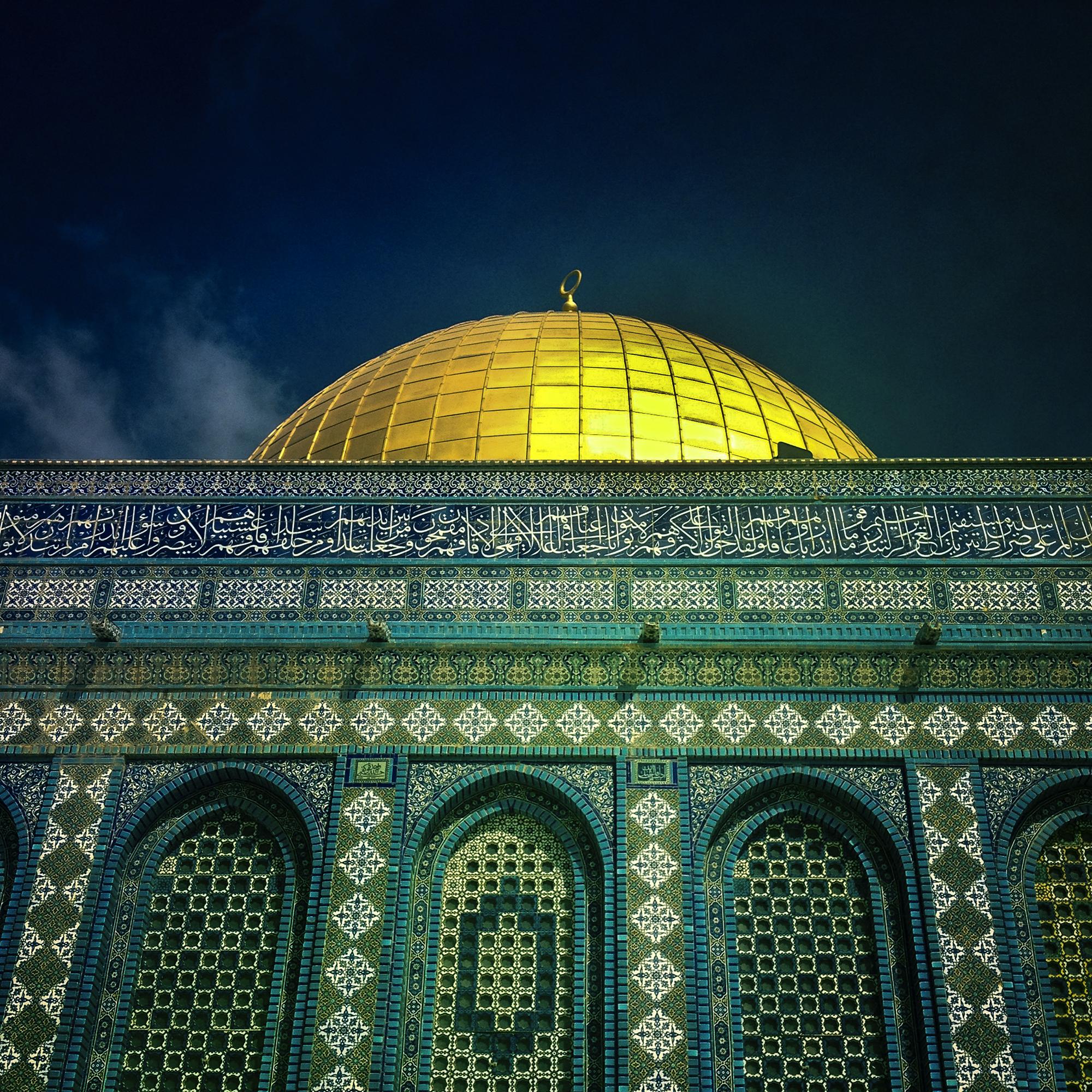 Dome of the Rock, Jerusalem, 2013