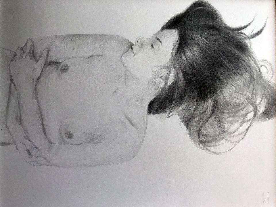 "Solitude 11"" x 14"" Pencil on Paper"