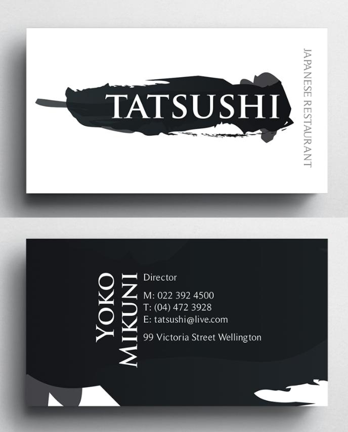 Tatsushi BC.png
