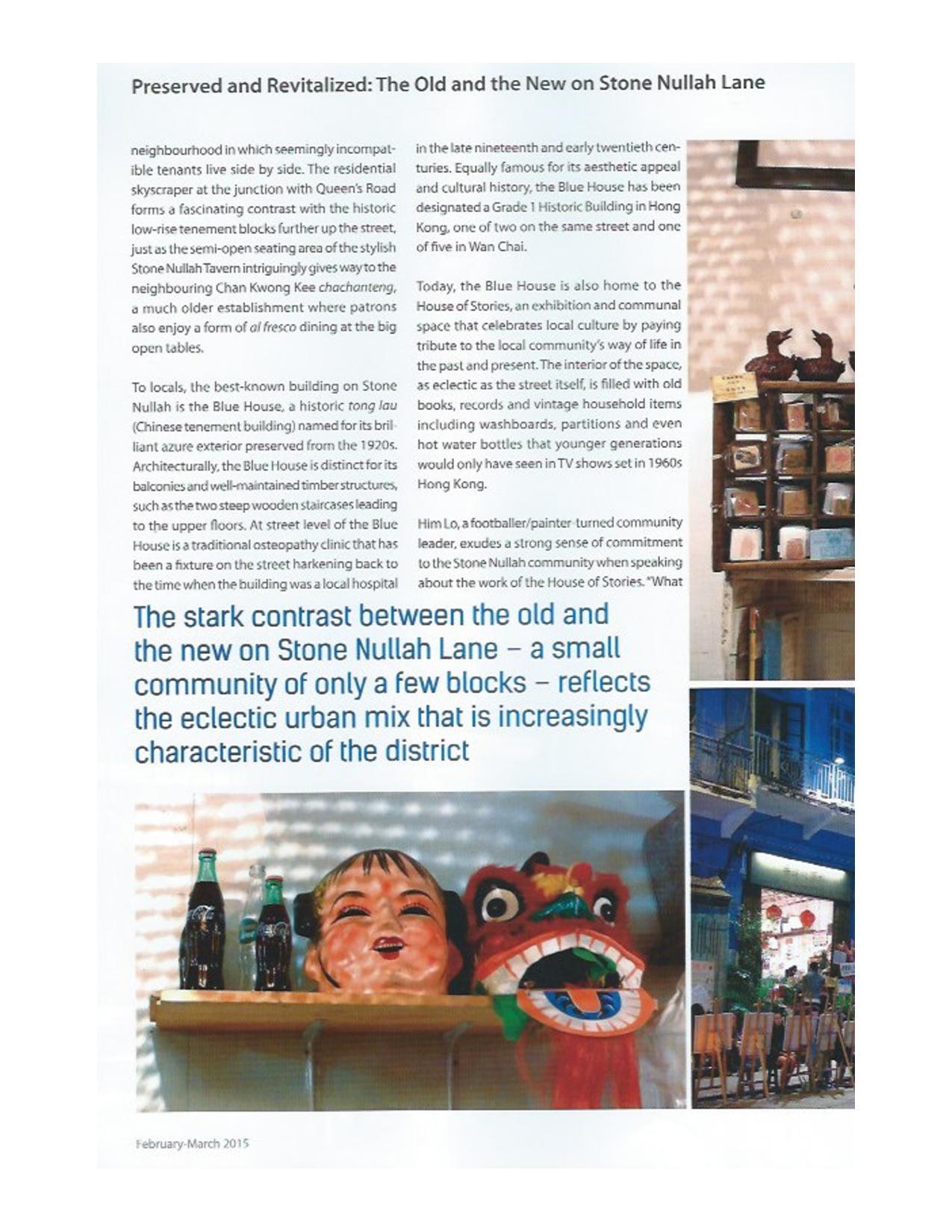 Stone Nullah Lane_CULTURE mag-page-002.jpg