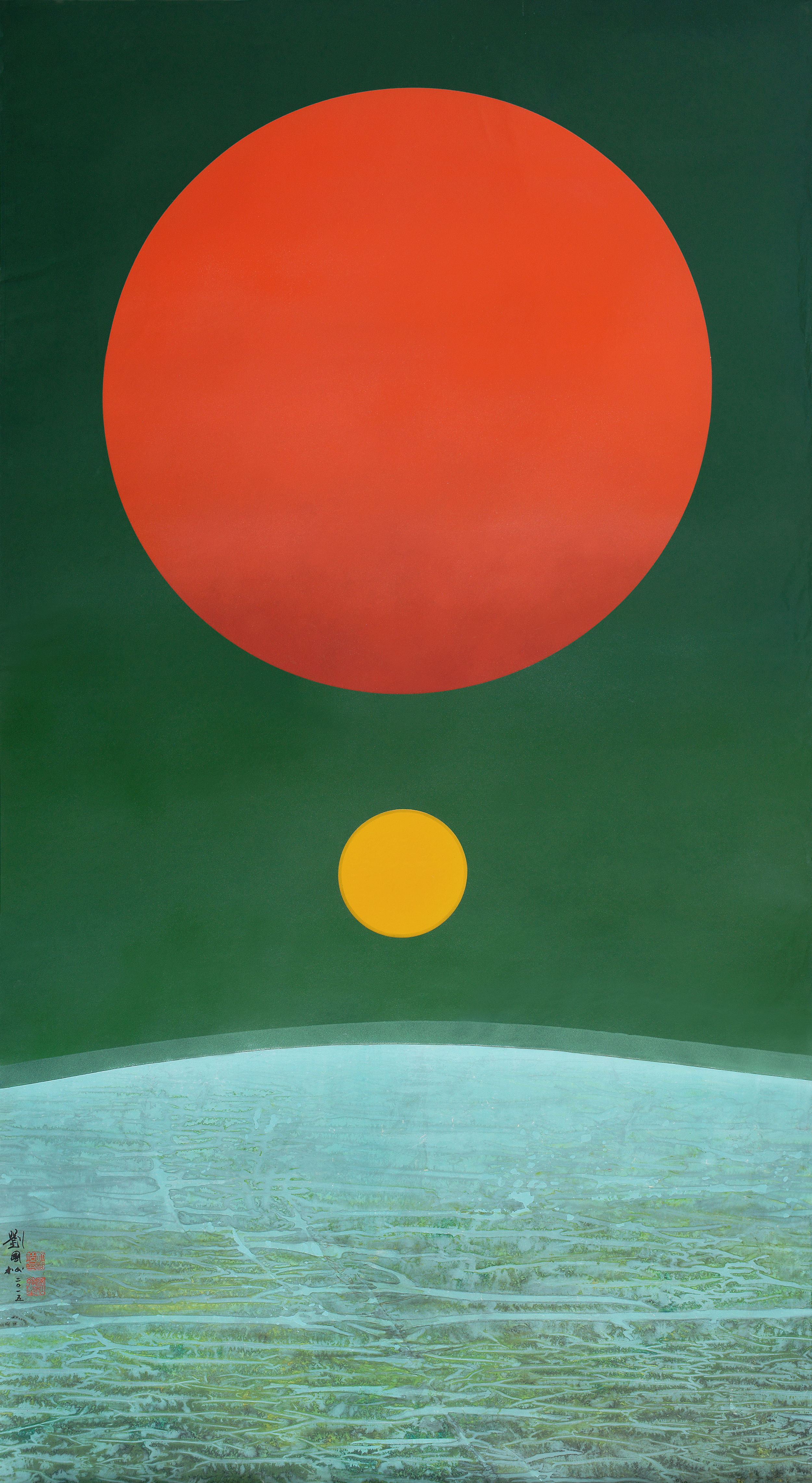 (Liu Kuo-sung, 'Symphony of Sun and Moon', 2015, Courtesy of Galerie du Monde)