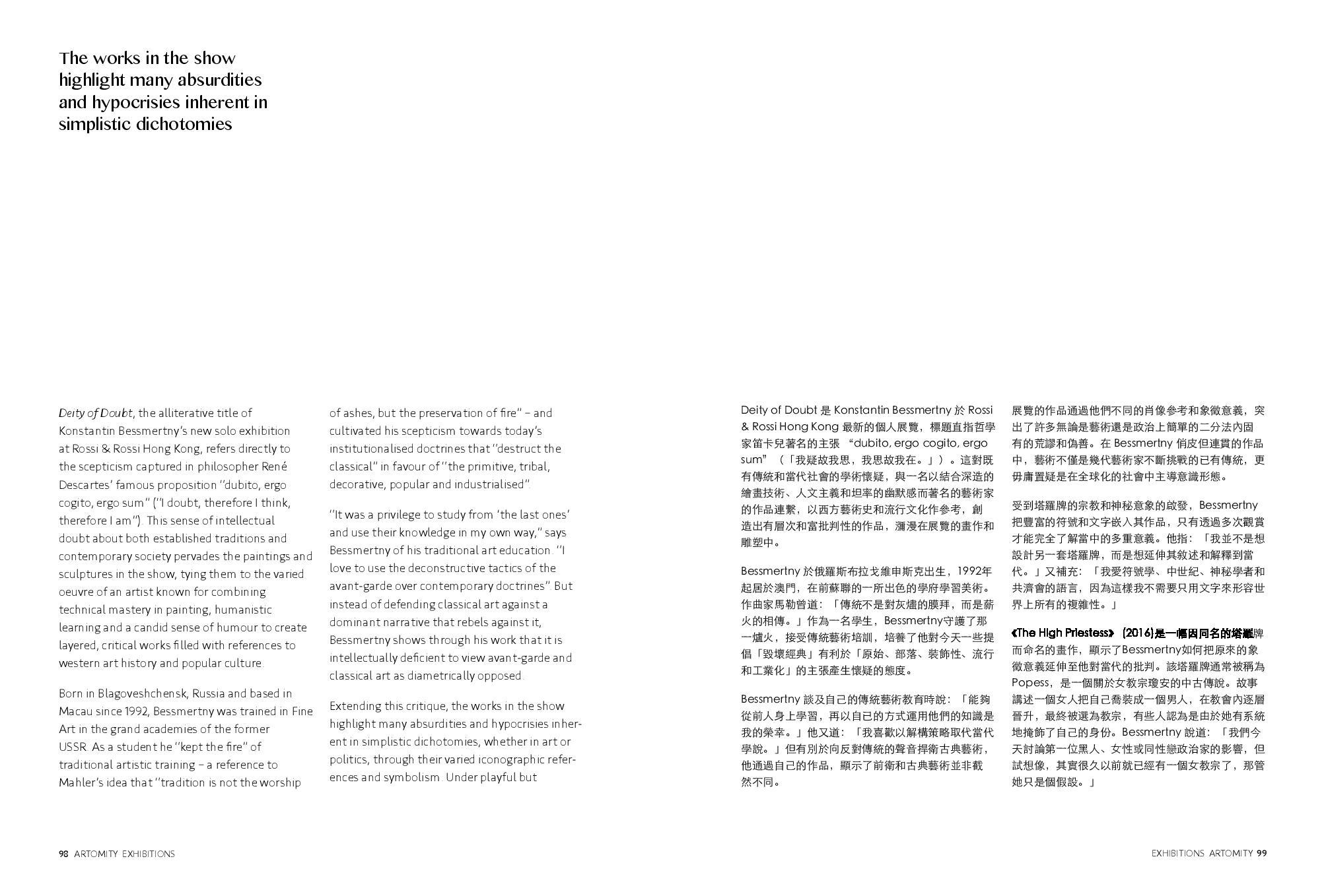 Besmertny-page-003.jpg