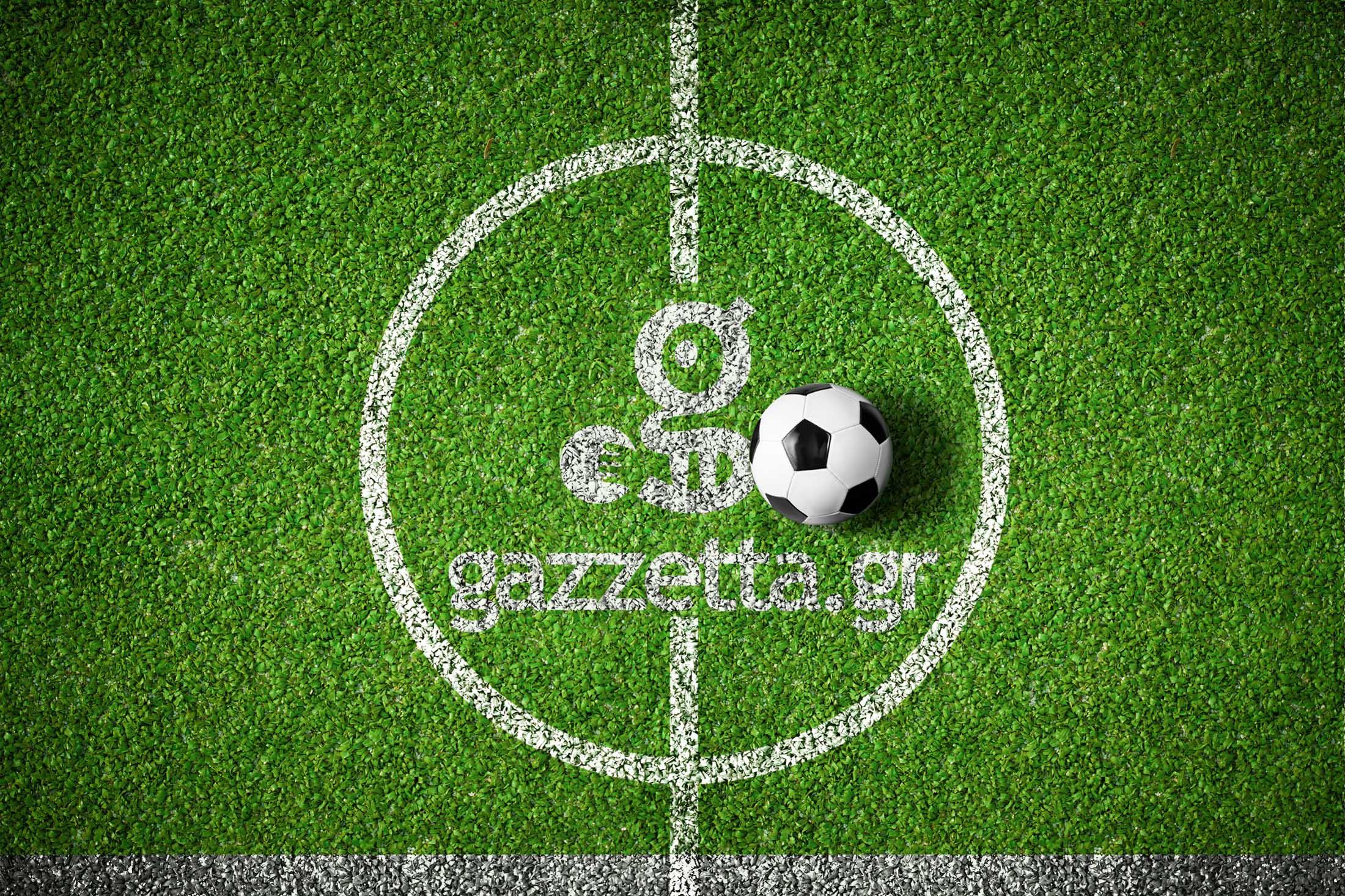 """<a href=""""http://www.gazzetta.gr/"""" target=""""_blank"""">Gazzetta.gr</a>"""