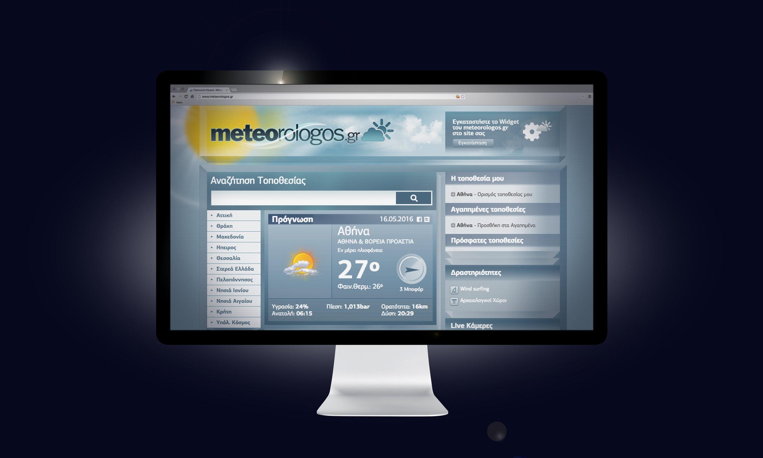"<a href=""http://www.meteorologos.gr/"" target=""_blank"">meteorologos.gr</a>"