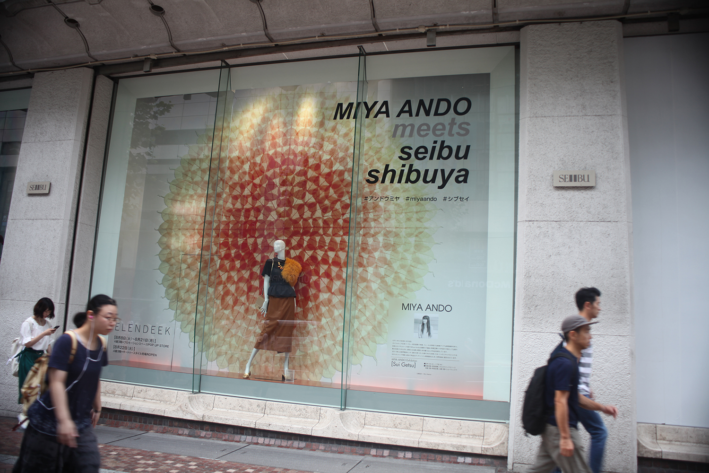 """''SUI GETSU,"""" SHIBUYA SEIBU, TOKYO JAPAN, 2017"""