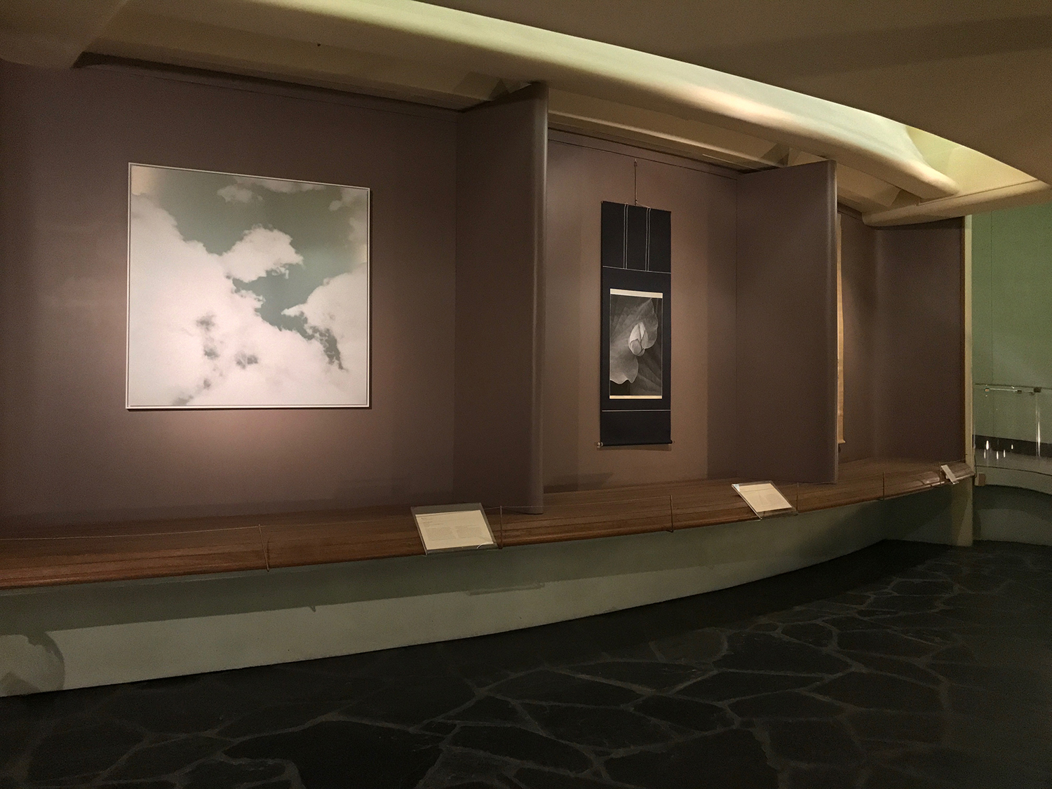 LOS ANGELES COUNTY MUSEUM OF ART (LACMA)  ATMOSPHERE IN JAPANESE PAINTING 2017  EXHIBITION INFO