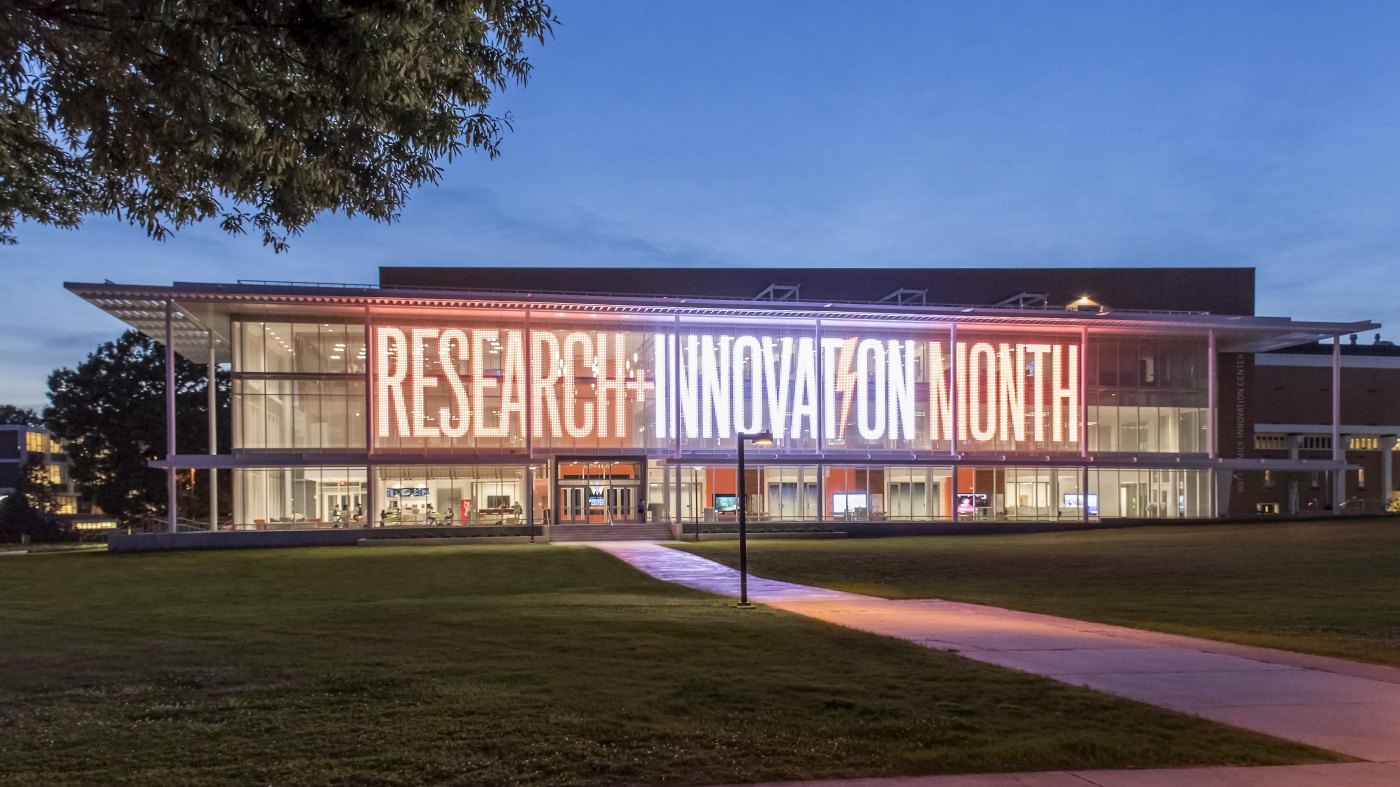 Watt Family Innovation Center | Clemson University, SC