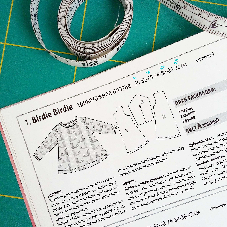 Appliqué tutorial www.studiocostura.com
