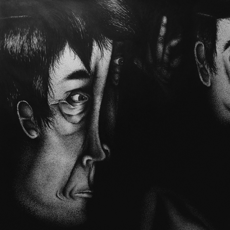 Faces in the Dark