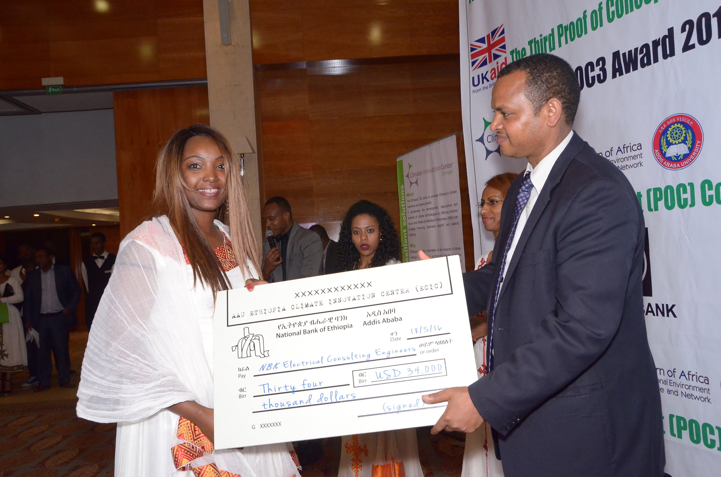 On International Women's Day in 2017, Netsanet was officially recognized for the contribution of her company in the energy sector by the Ethiopian Ministry of Water, Irrigation and Electricity.