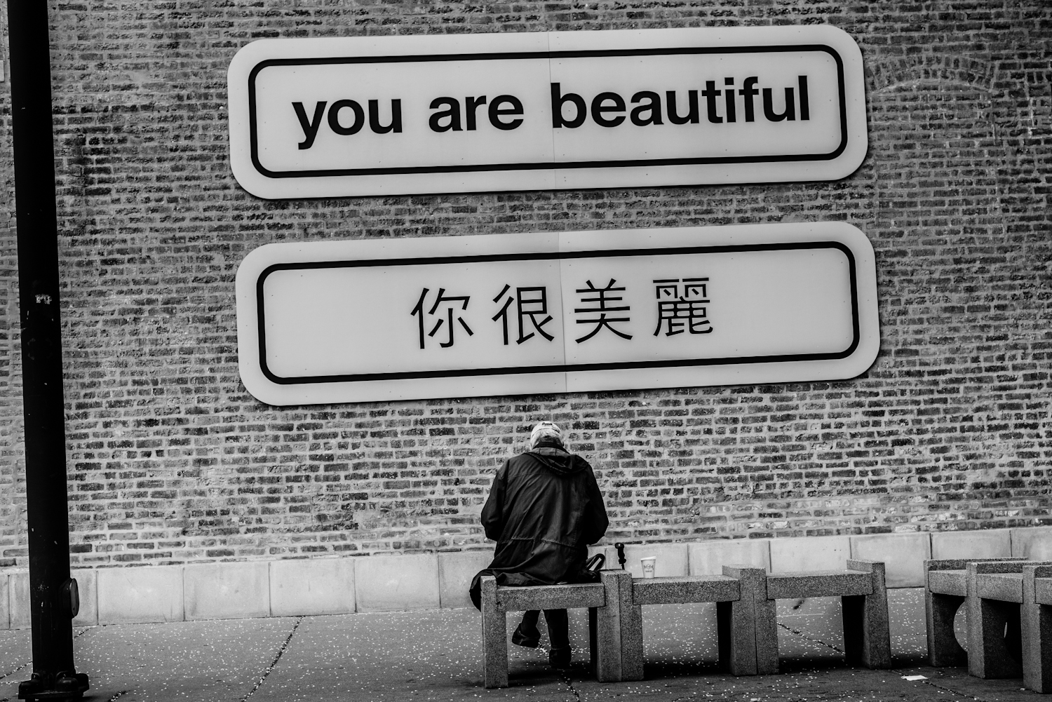 You Are Beautiful | Chicago | 2016