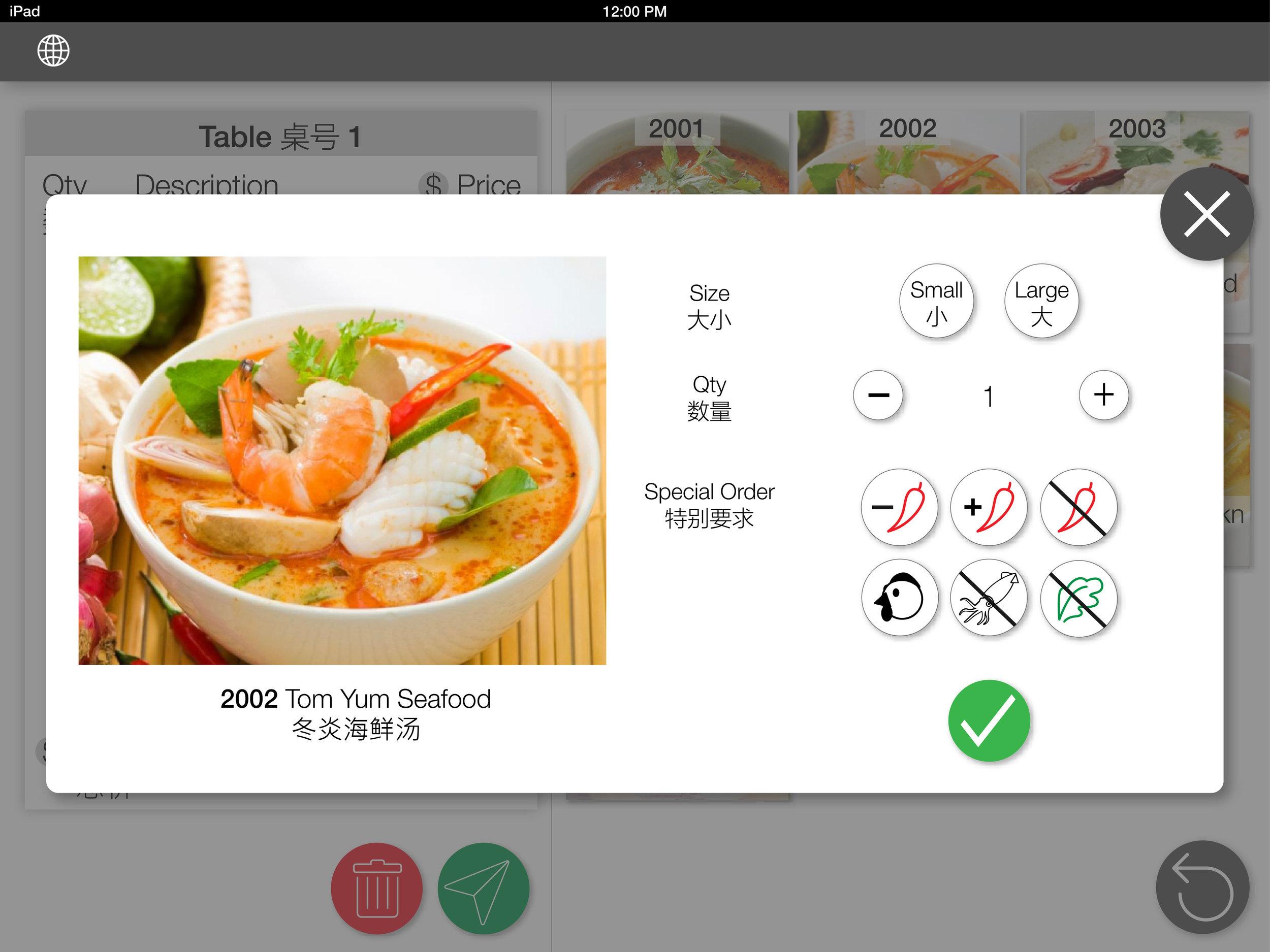 5. Interface 2.jpg