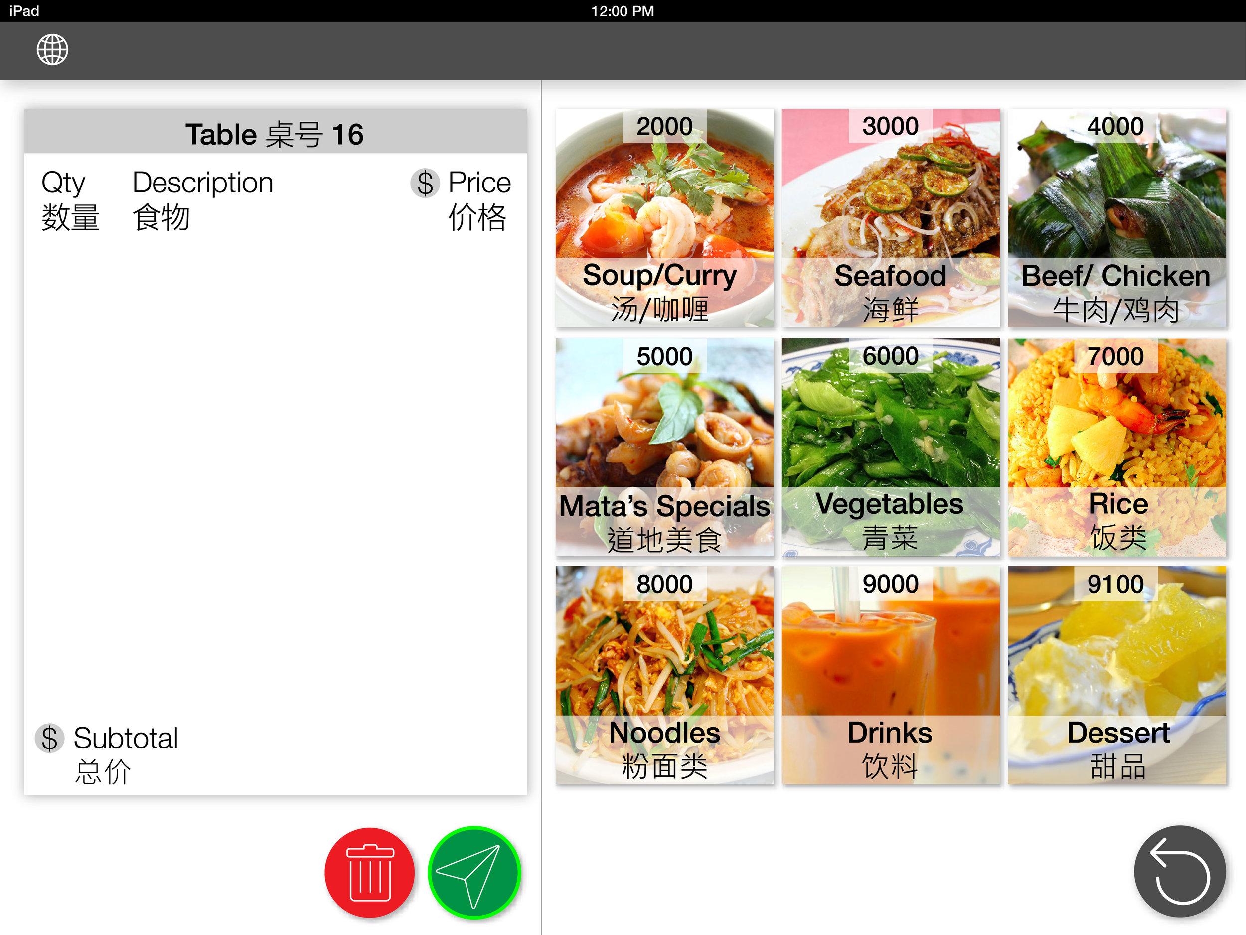 5. Interface 1.jpg