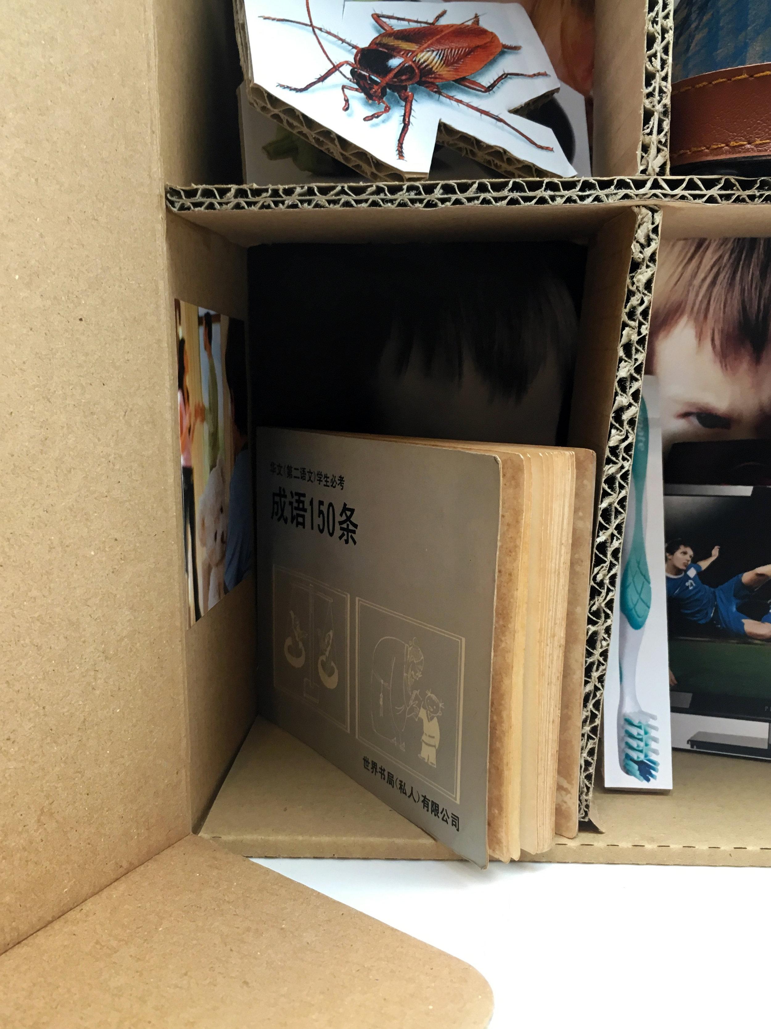 Box 2-6.jpg