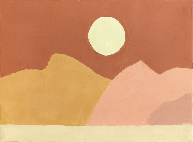 Illustration by Etel Adnan🎨