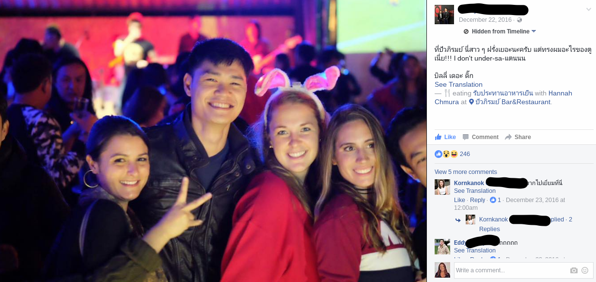 Classic picture with strangers getting 250 likes...also bunny ears are a Christmas thing here I guess.
