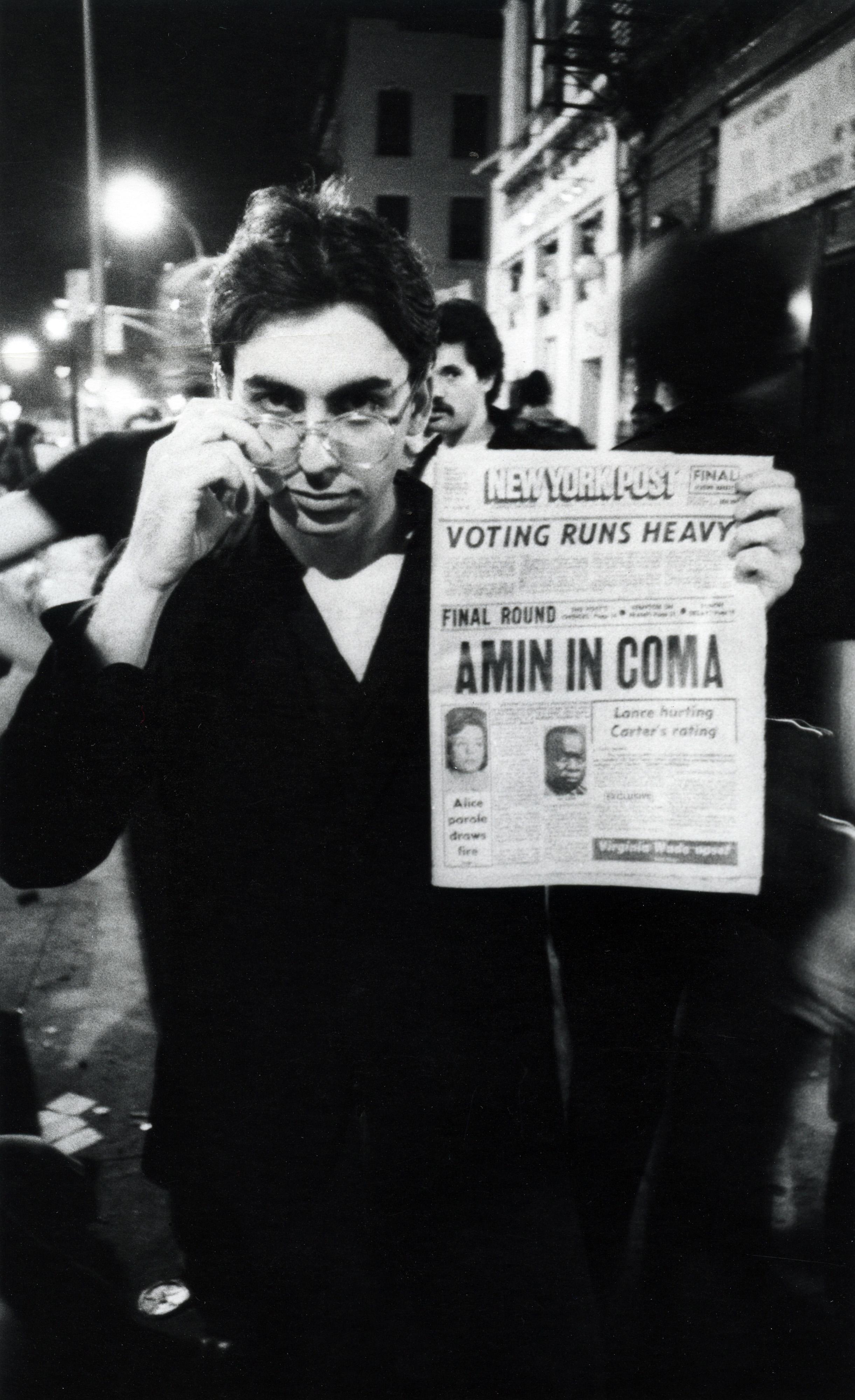 Chris Stein, Bowery 1977