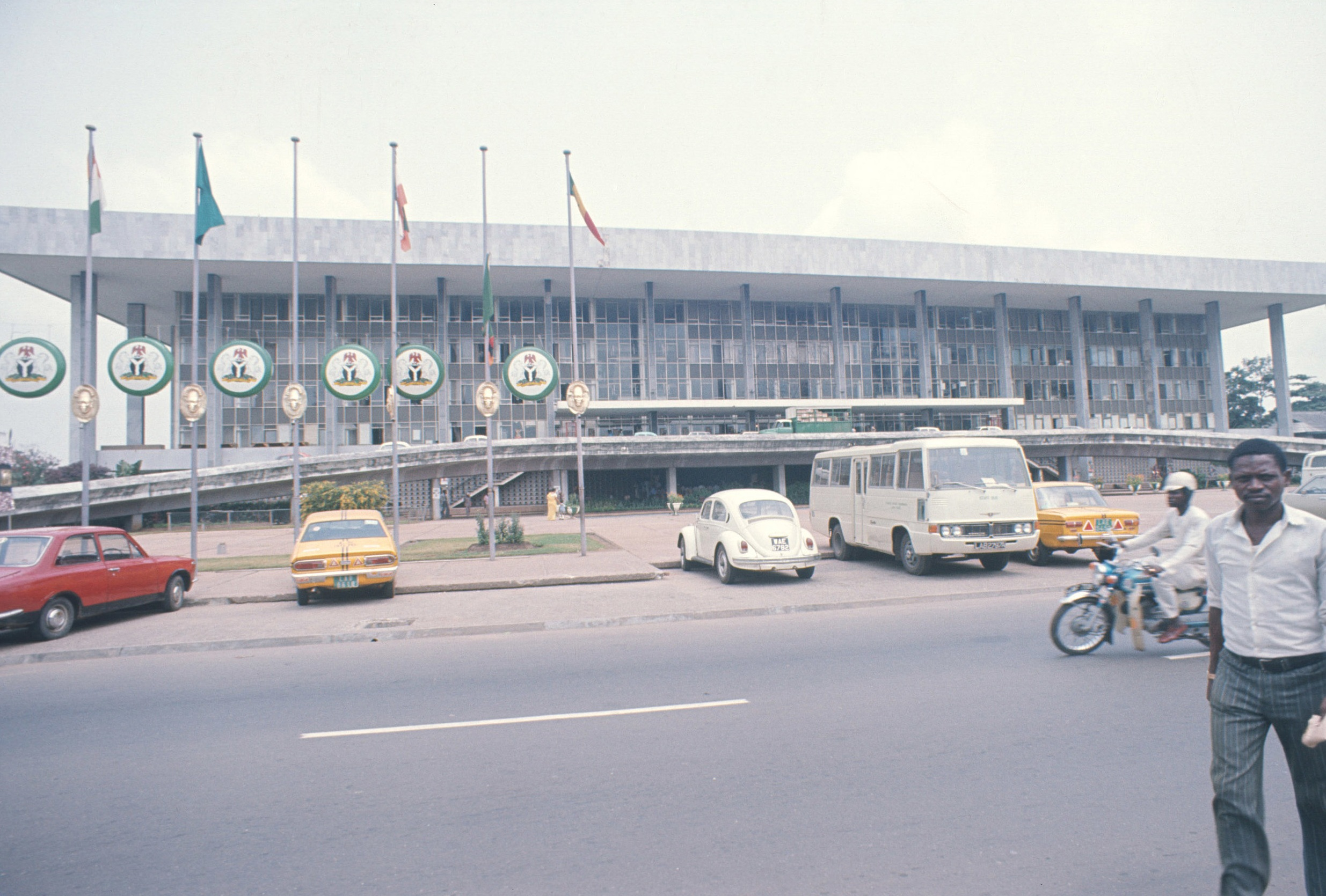 Lagos City Hall.