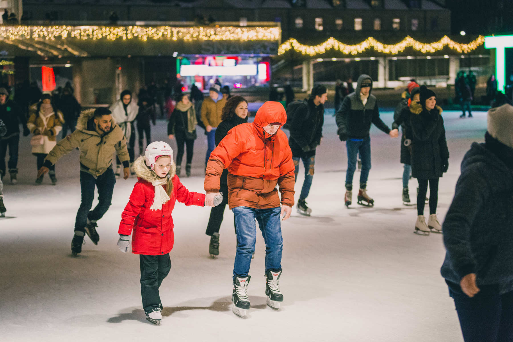 Ice Skating Family Children  2045.jpg