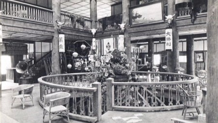 National Park Service - Many Glacier Annex and Lobby - Historical Hotel Lobby, ca. 1915