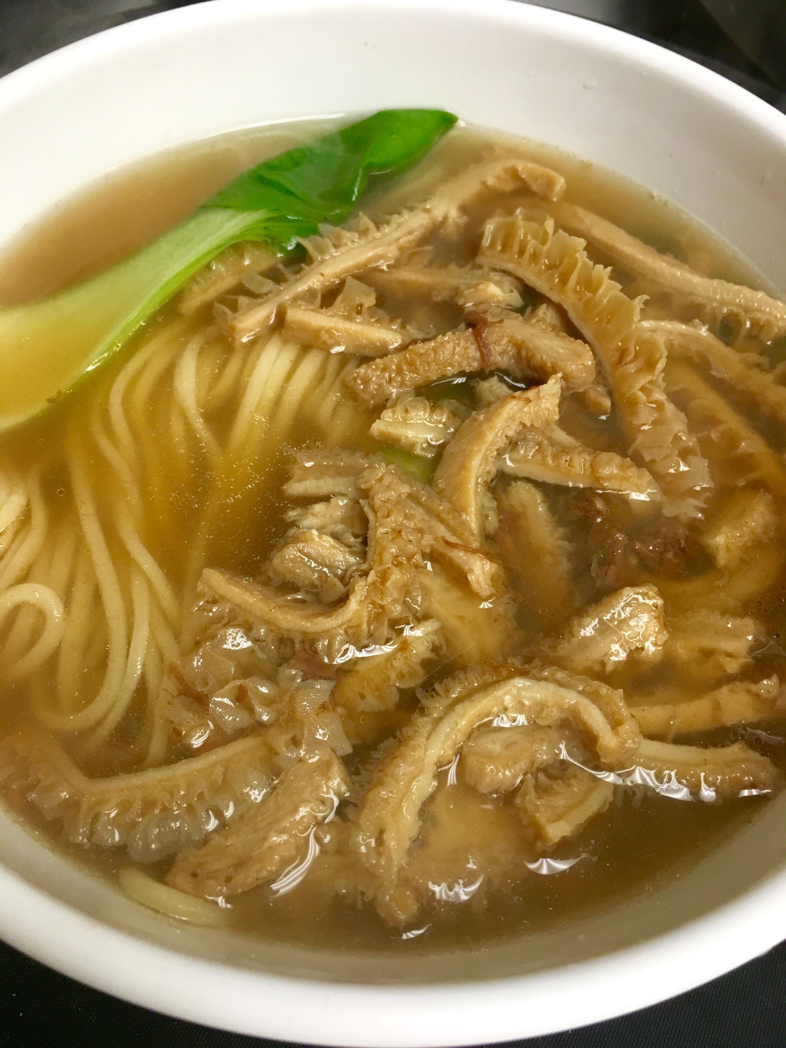 Beef Tripe Noodle