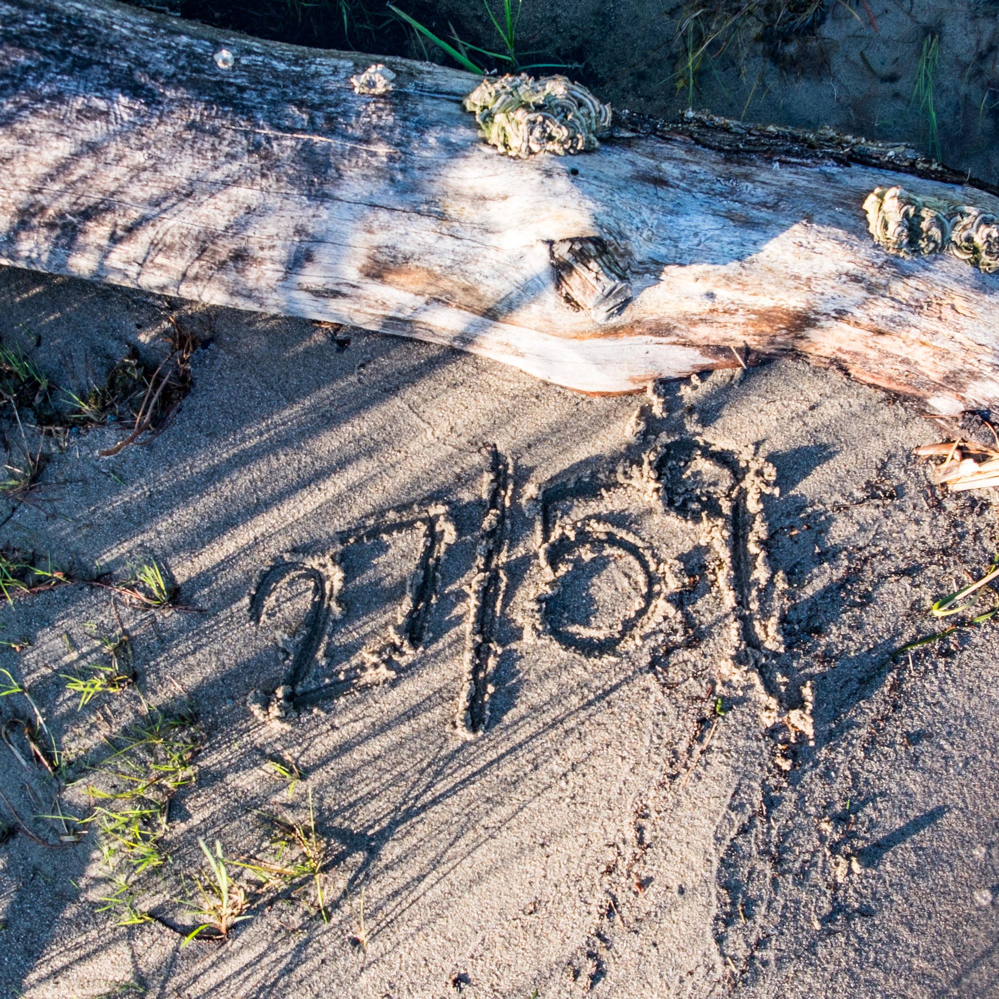 Voyageurs National Park....park number 27 of 59!