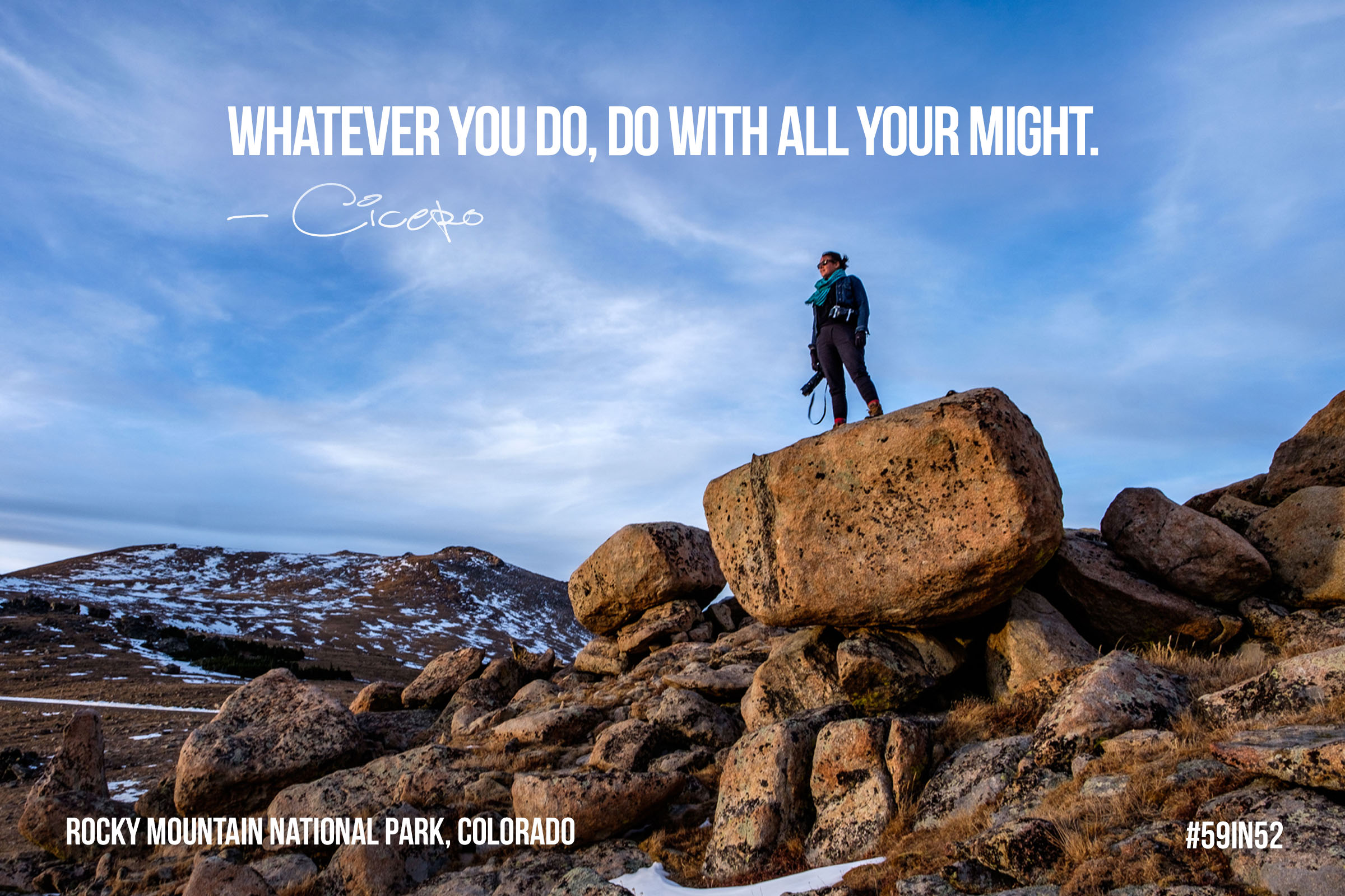 """Whatever you do, do with all your might."" - Cicero"