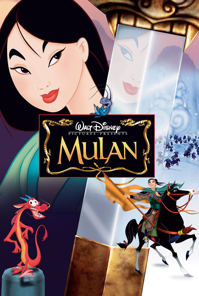 Mulan-1998-movie-poster-2.jpg