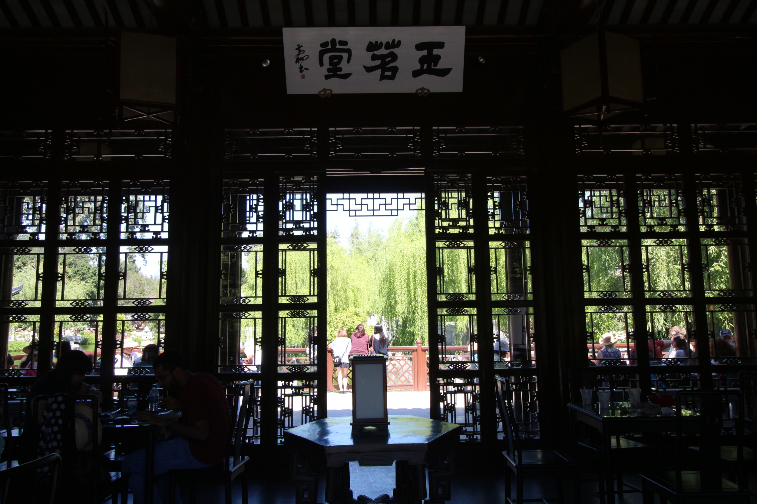 The indoor dining room in the Chinese Tea House.