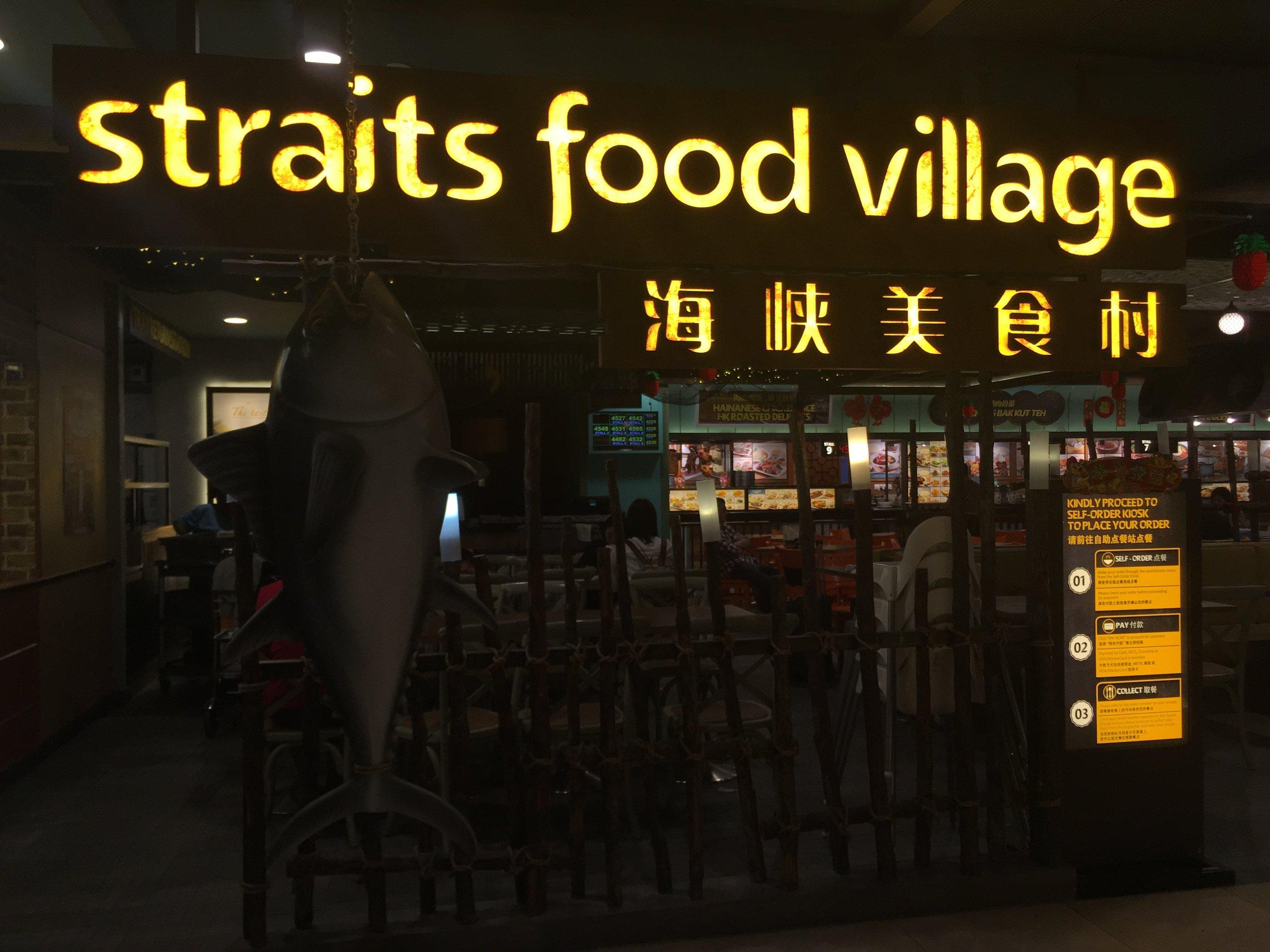 Straits Food Village.jpg