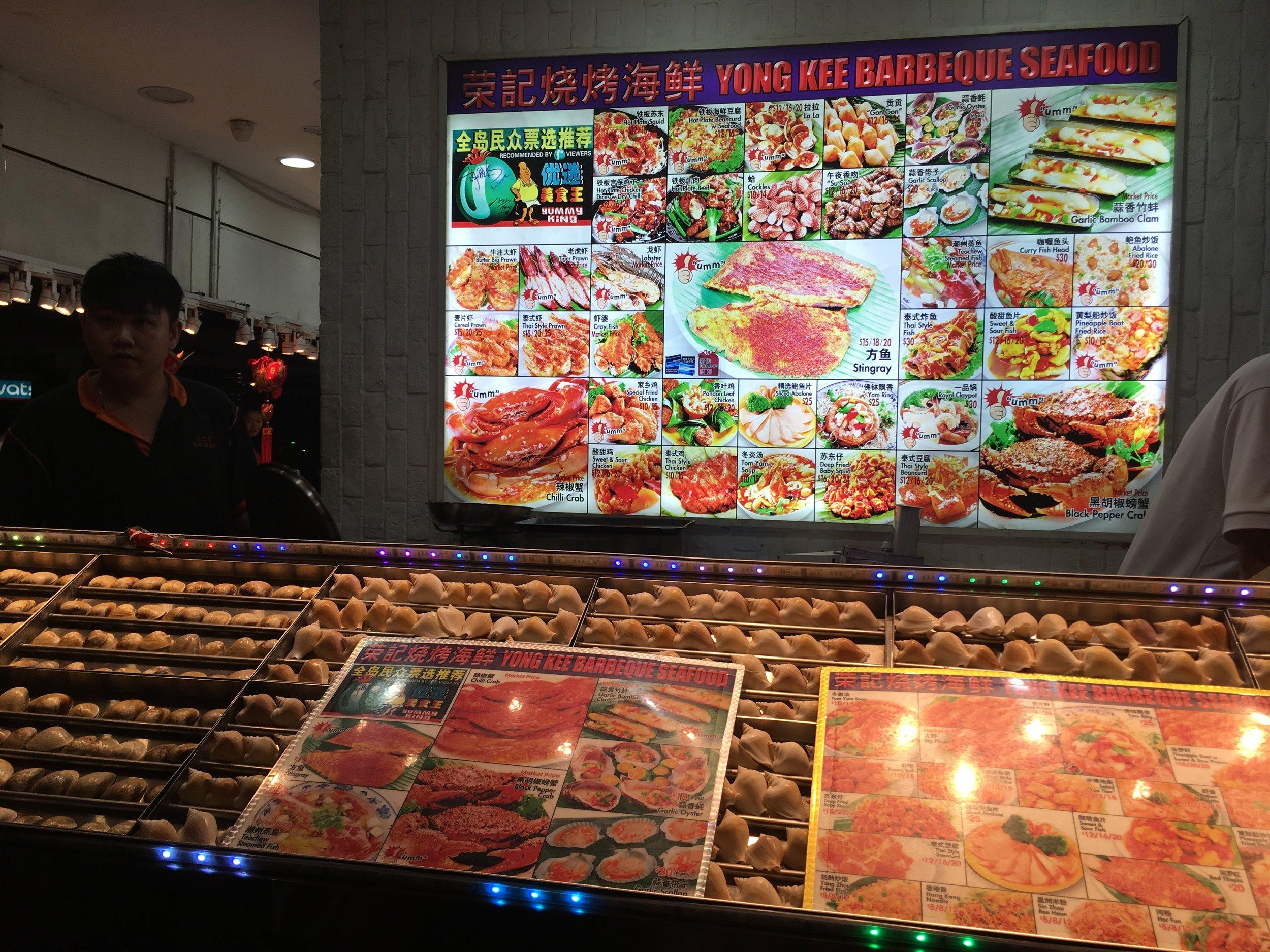 Yong Kee BBQ Seafood.jpg