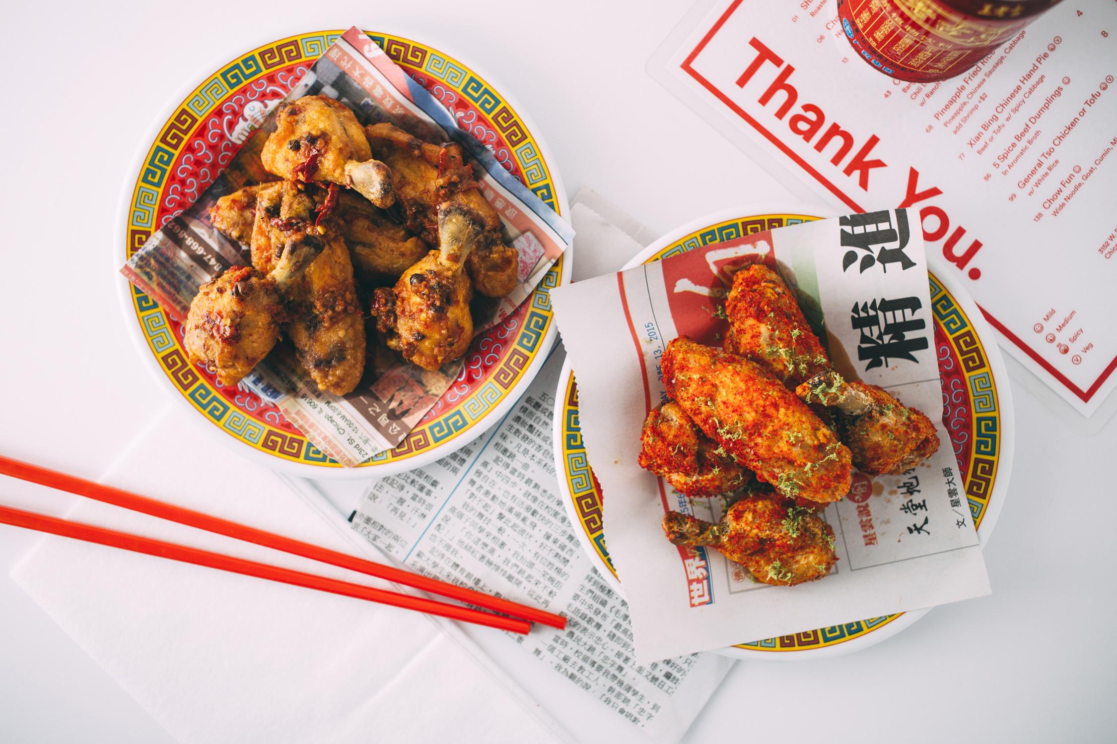 Food_ThankYou_1098.jpg