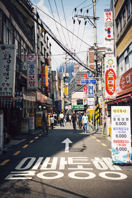 Travel2015Seoul_0656.jpg