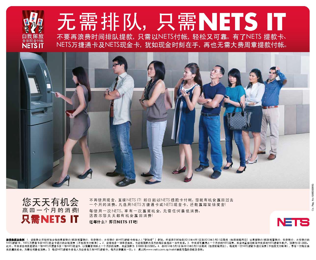 NETS0011-12 NETS LHZB Ad R7.jpg