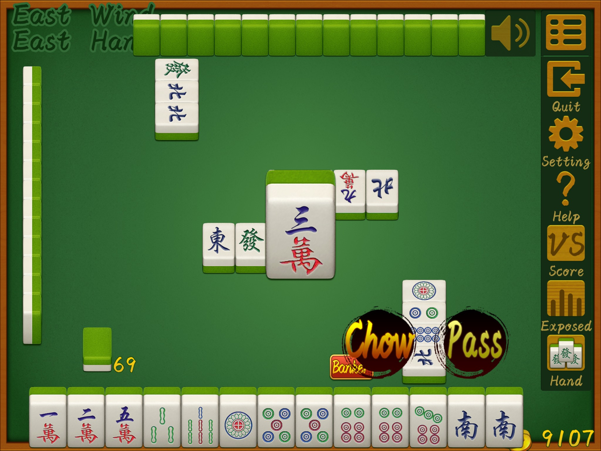 Mahjong 13 Tiles (ISO) by Zhengzhou Anlansiqin Automobile Service Co., Ltd., recommended app for people living with dementia