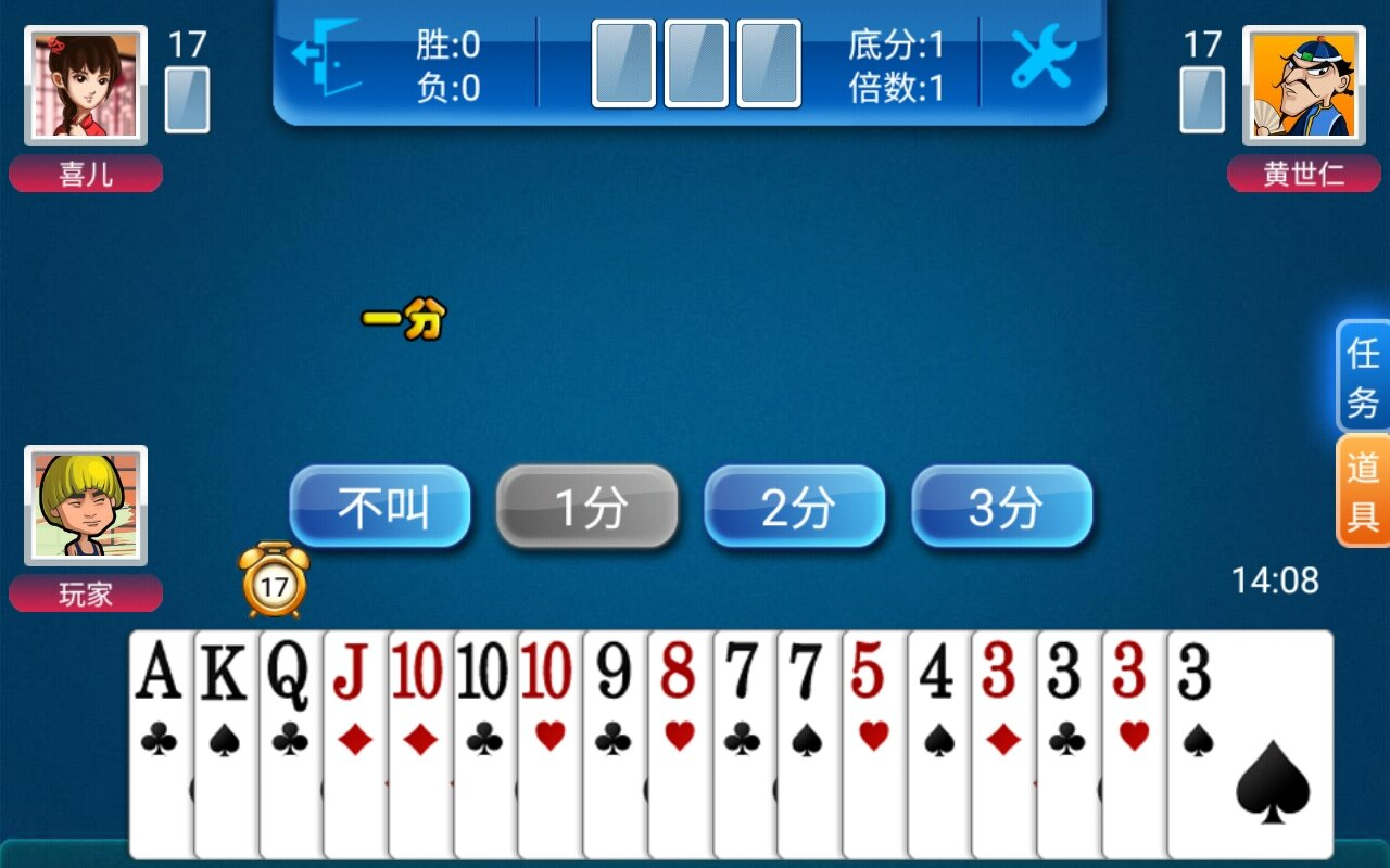 Dou Di Zhu by  Fun Free Classic Puzzle Game 單機遊戲 , recommended app for people living with dementia