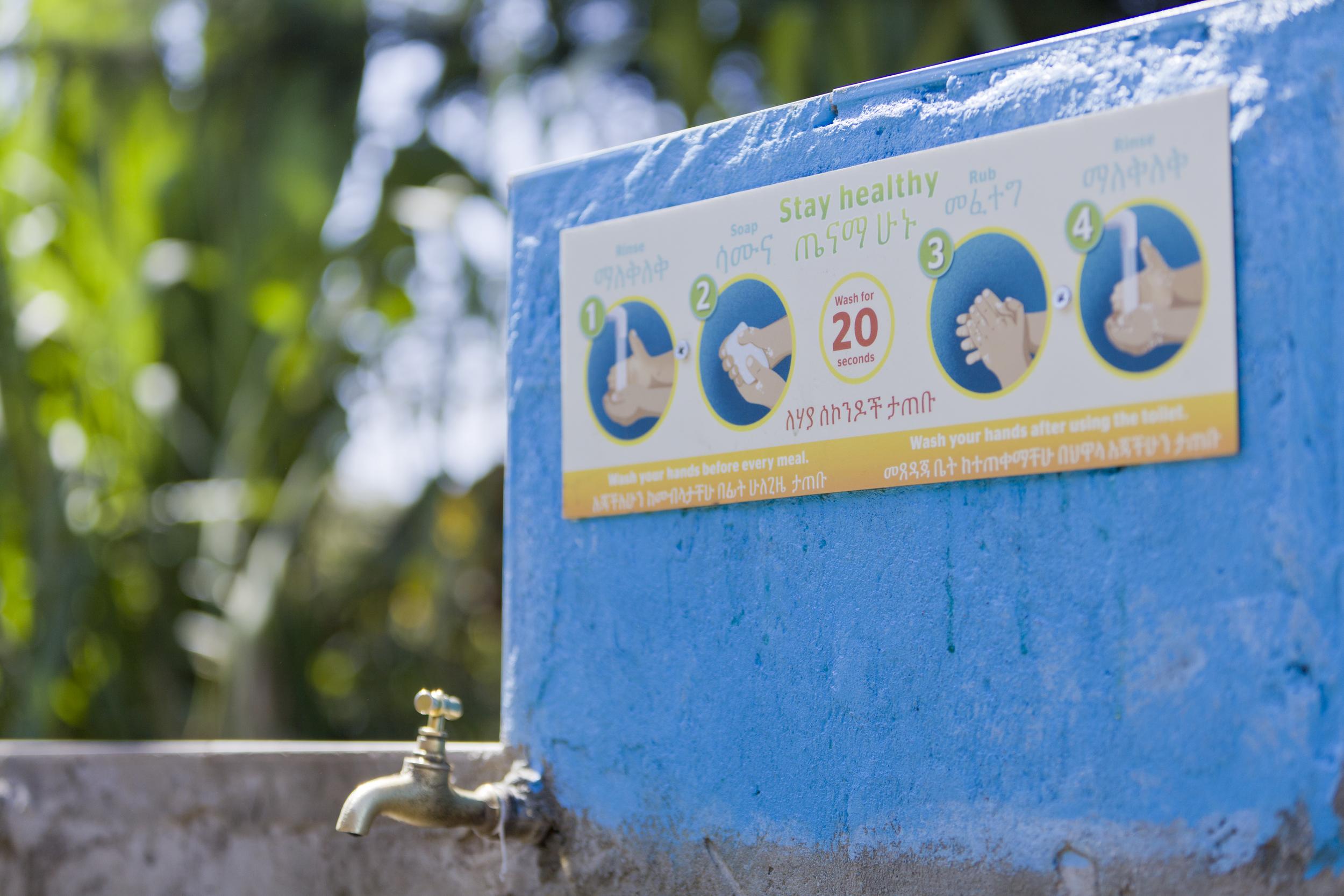 Sanitation instructions, Splash