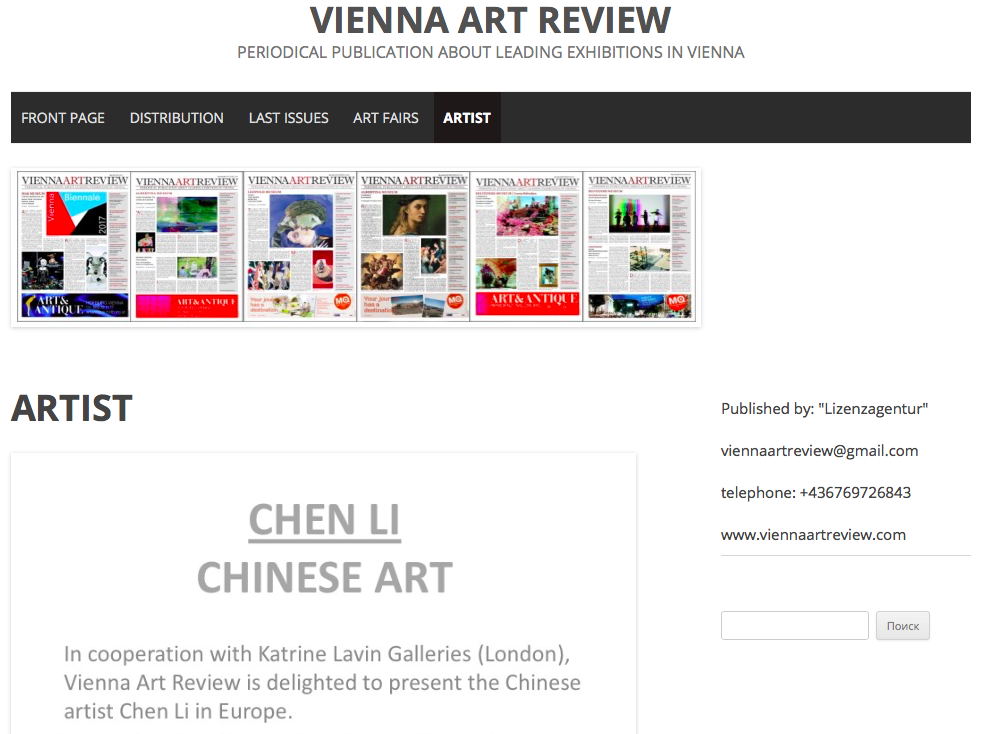 Very happy to collaborate with VIENNA ART REVIEW to bring Chen Li's lyrical and uniquely original works to Austria and wider Europe! Here's more from Vienna Art Review on the very talented Chen Li and our collaboration.