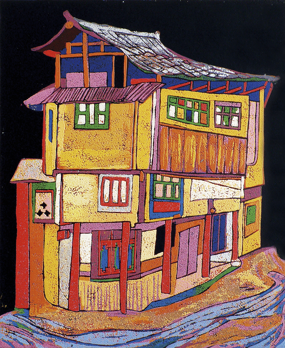 A Colourful Village House