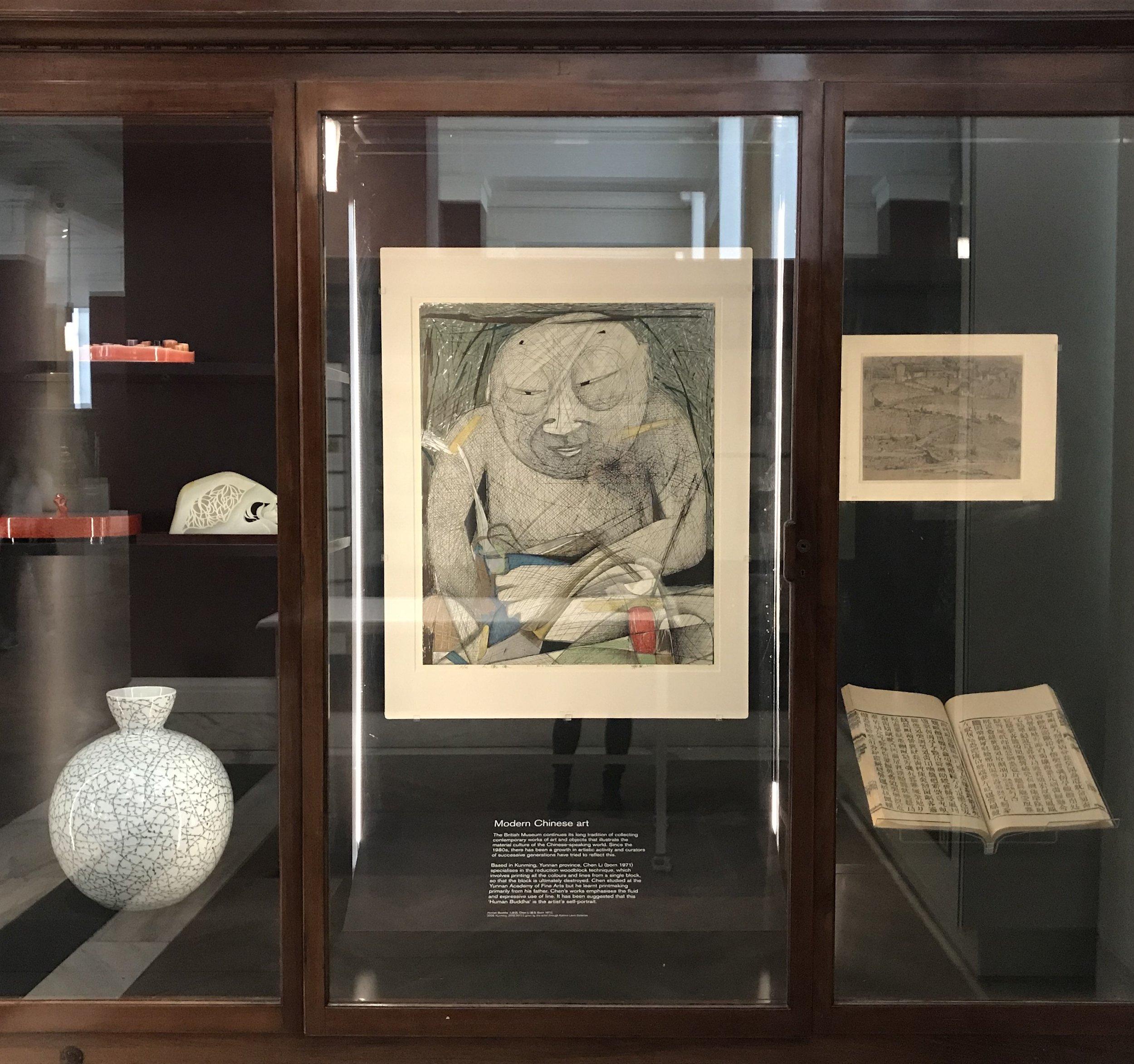 BRITISH MUSEUM - Human Buddha at The British Museum.jpg