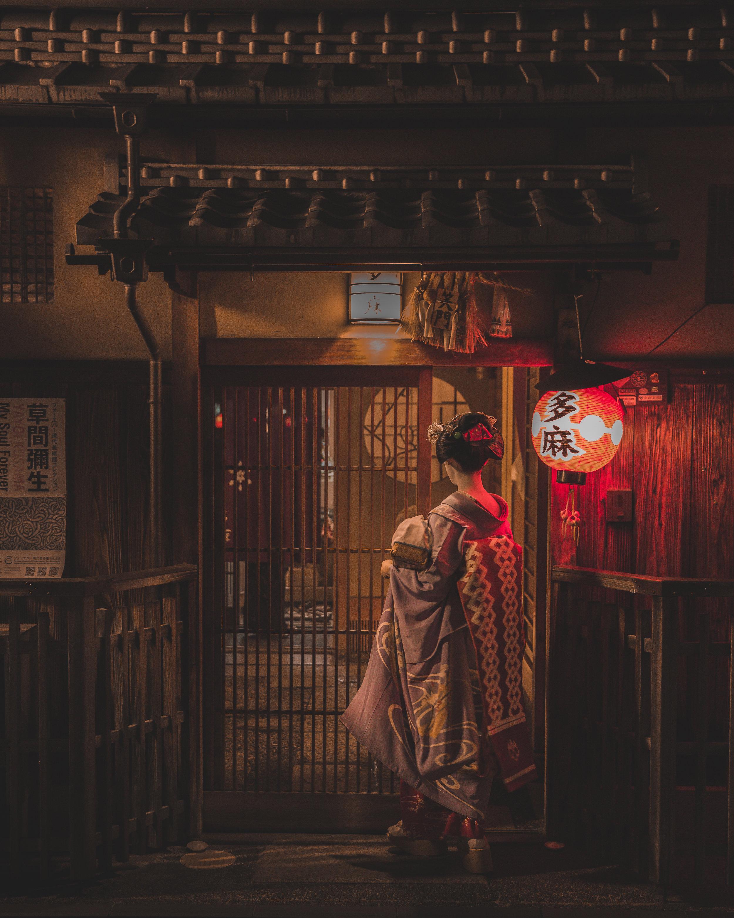 Kyoto (favorite).jpg