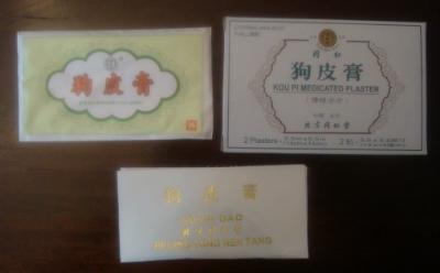 Gou Pi (Kou Pi)Medicated Plasters