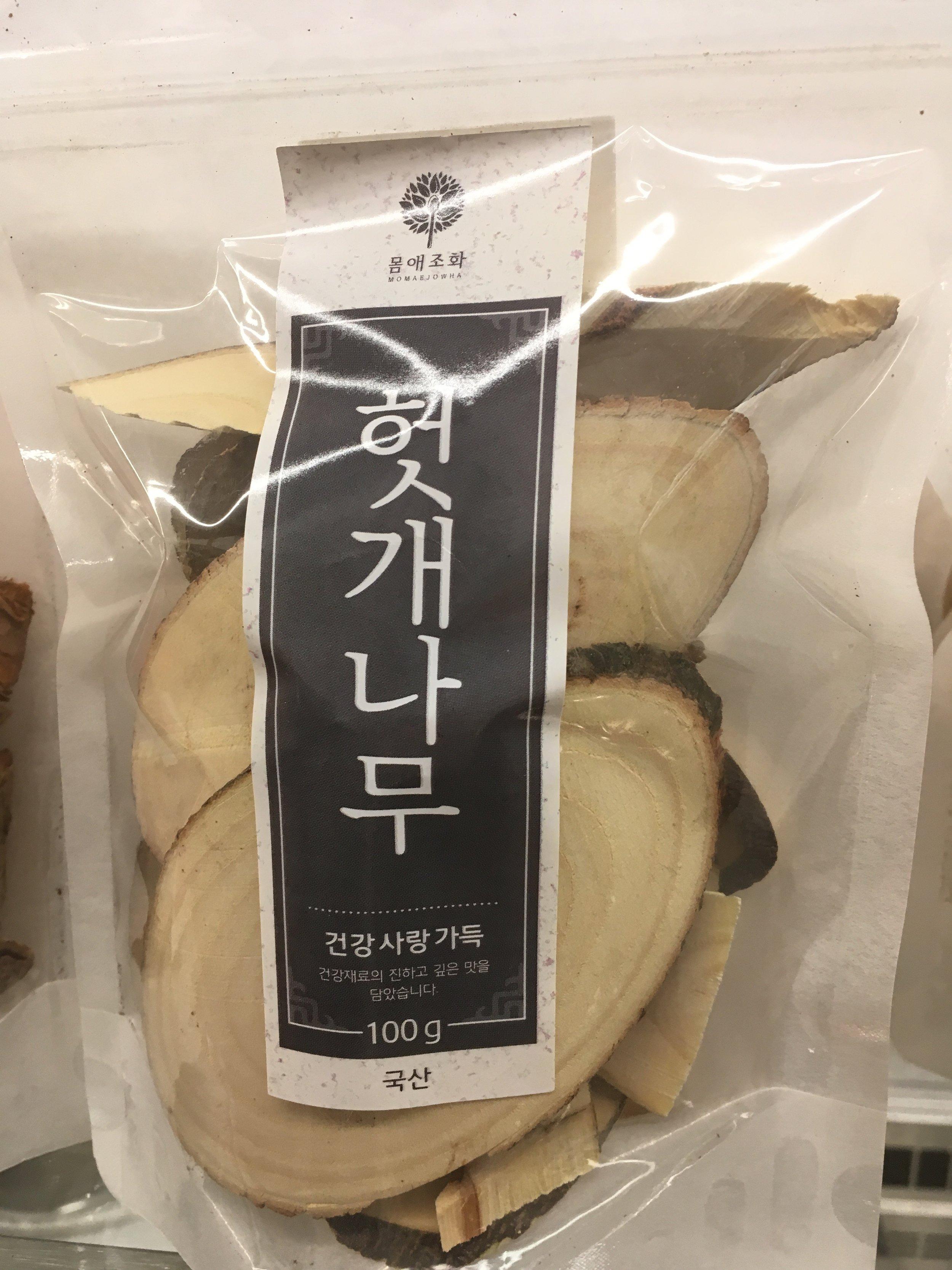 Many many mushrooms