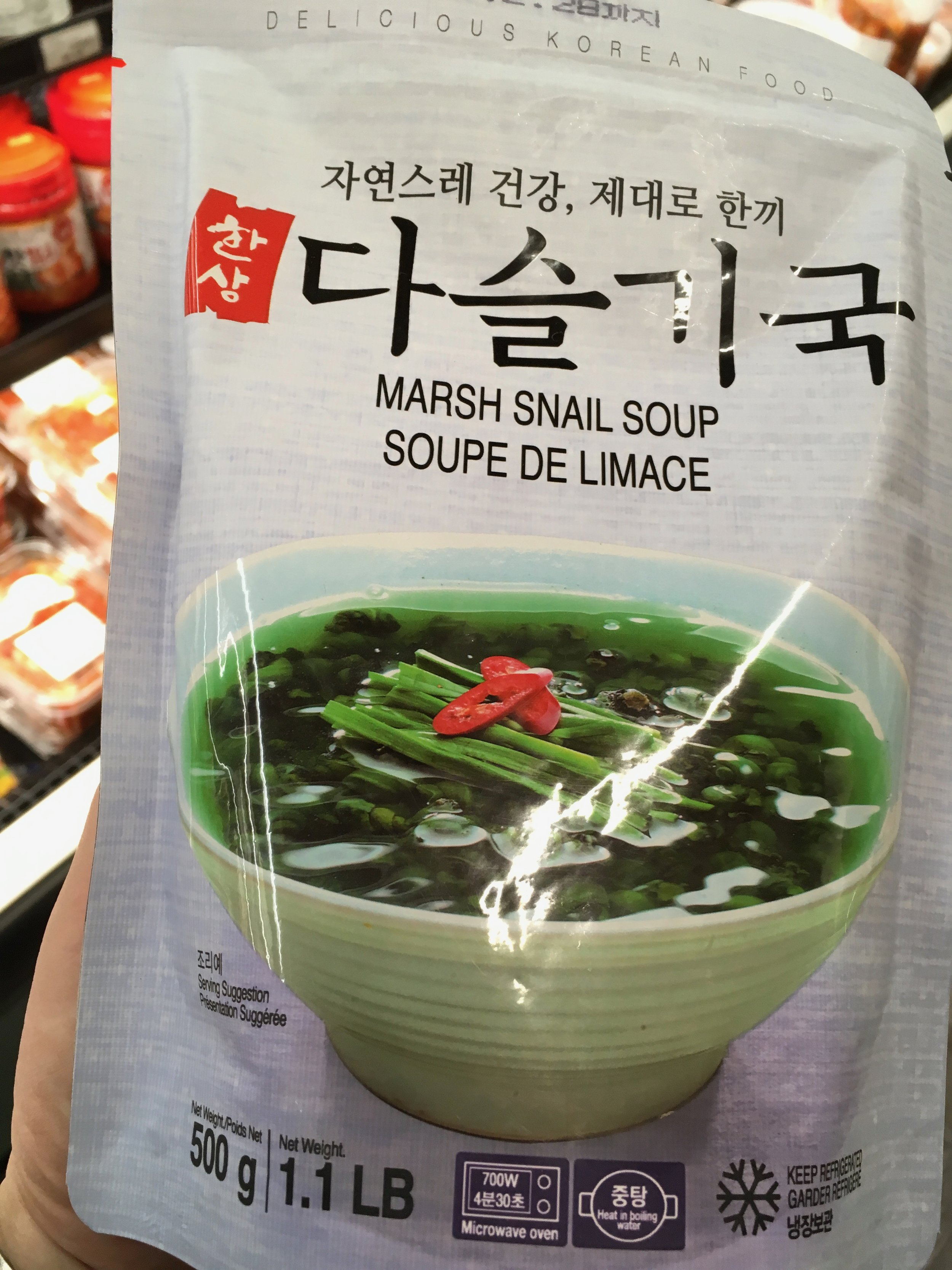 Marsh Snail Soup